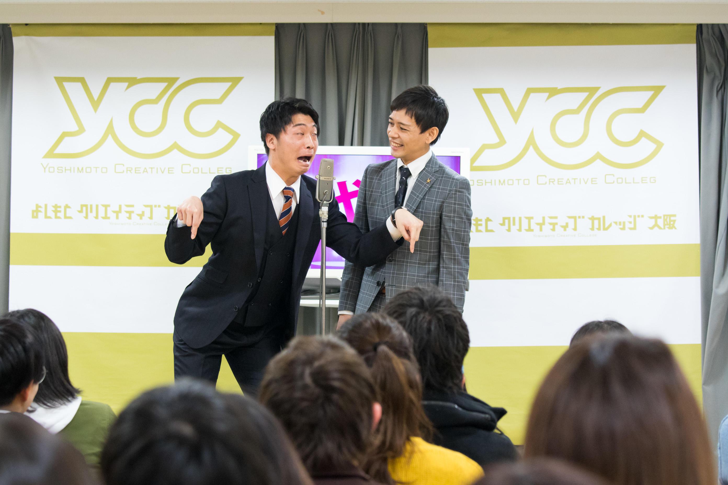 http://news.yoshimoto.co.jp/20180209135420-f739c65ea28d8cf1768917931bedf2bcebdd7ca9.jpg