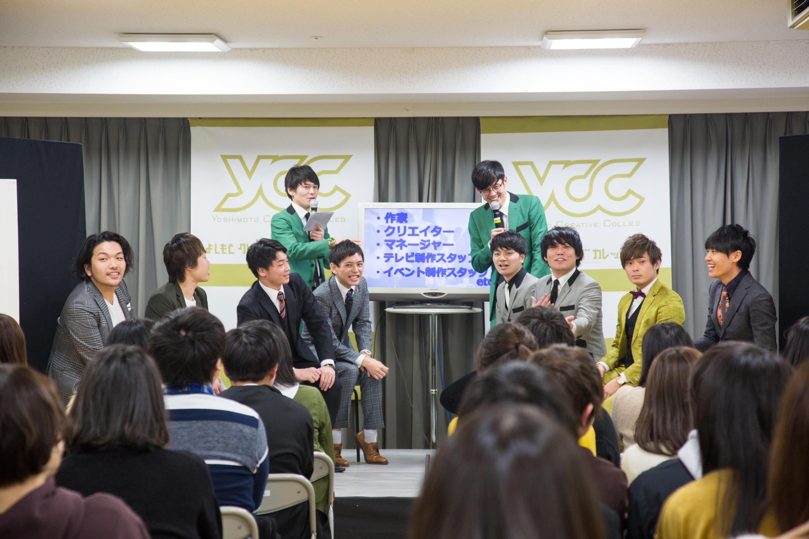 http://news.yoshimoto.co.jp/20180209135526-55ffc7b0792d8353a0c6f52f45af1dd046375115.jpg