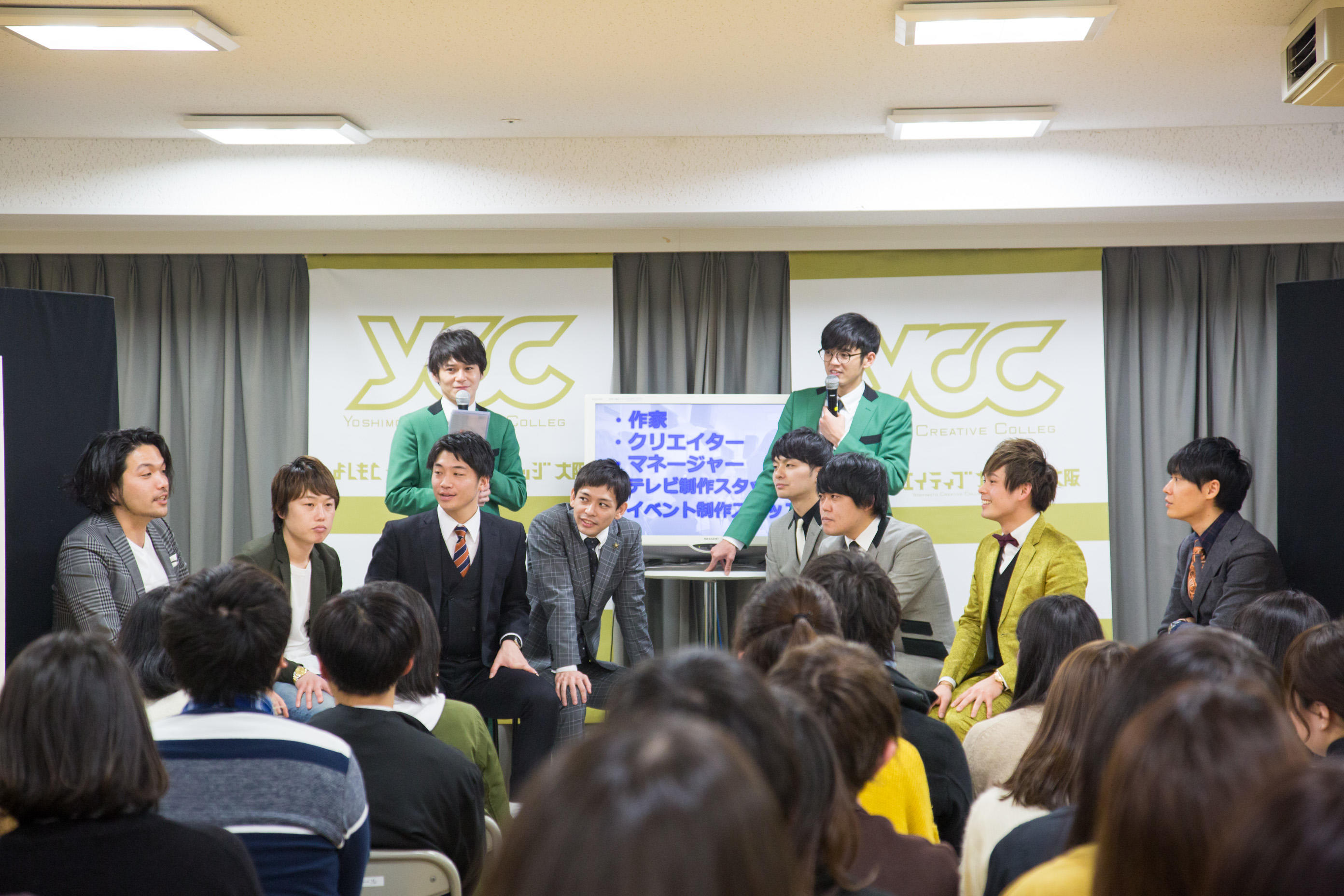 http://news.yoshimoto.co.jp/20180209135553-74a3ef27b48494066138526ab6c880d0dec2d977.jpg