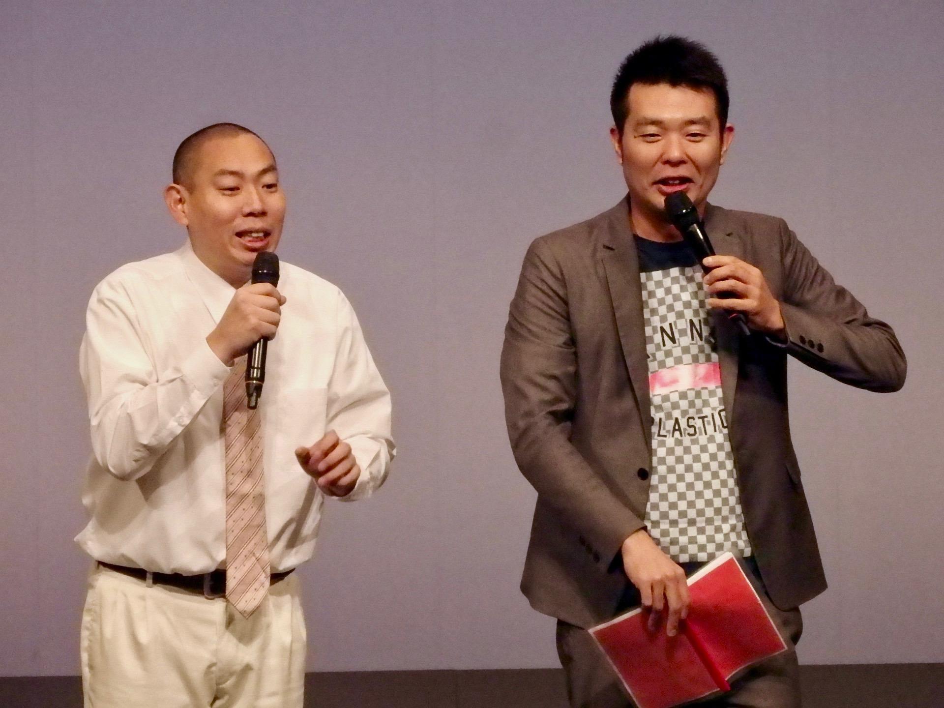 http://news.yoshimoto.co.jp/20180209235802-dc923d98d6e20352c1f344dd73f315f830369fdf.jpg