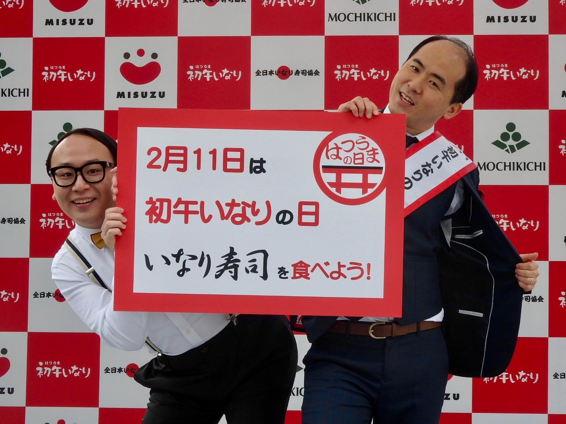 http://news.yoshimoto.co.jp/20180210163308-1d967322d54a840cbfd9e79085d259a514e3c05a.jpg