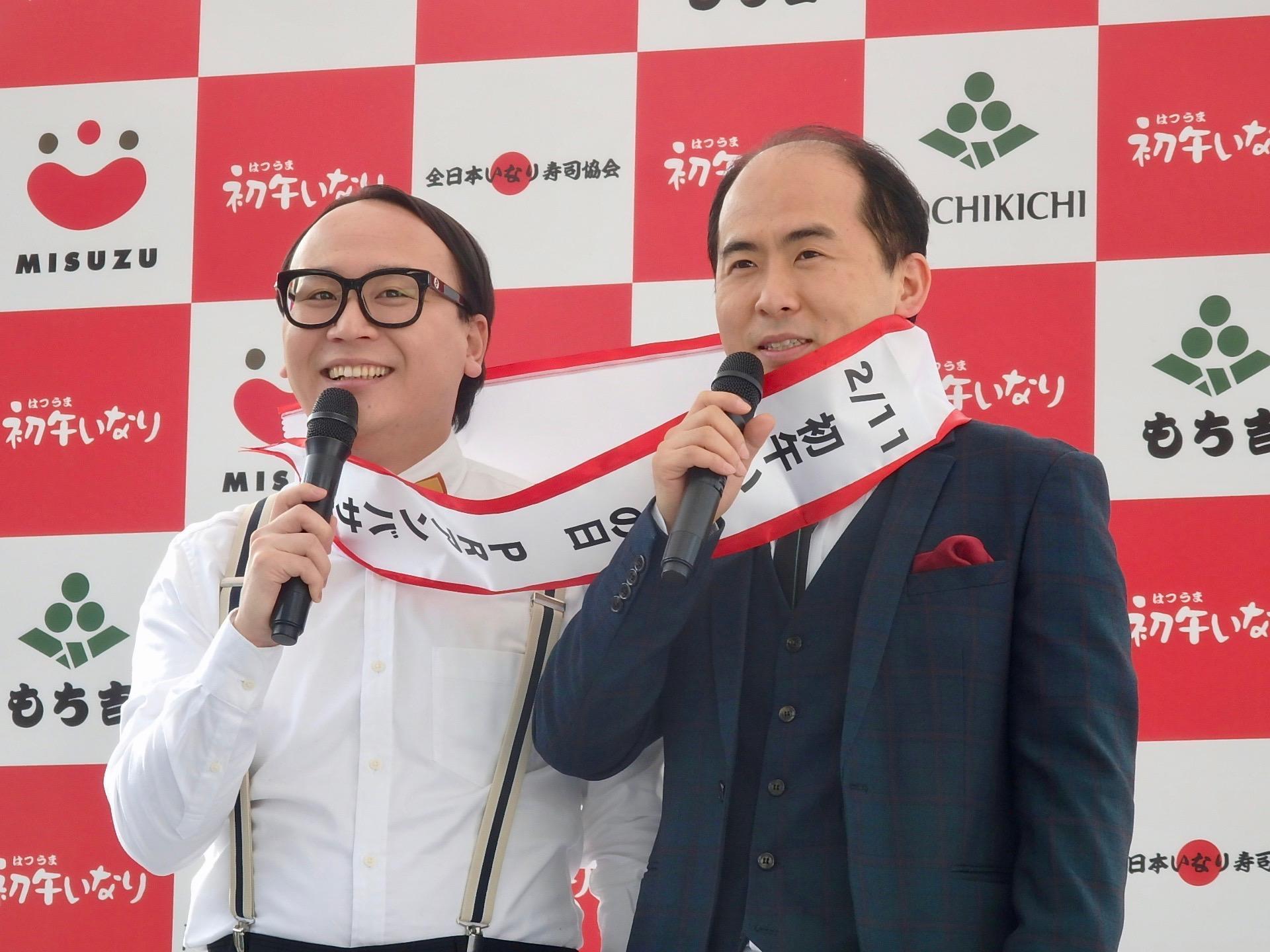 http://news.yoshimoto.co.jp/20180210163503-65eca72e54de6420fccbe9727e3dfe588f7f7429.jpg