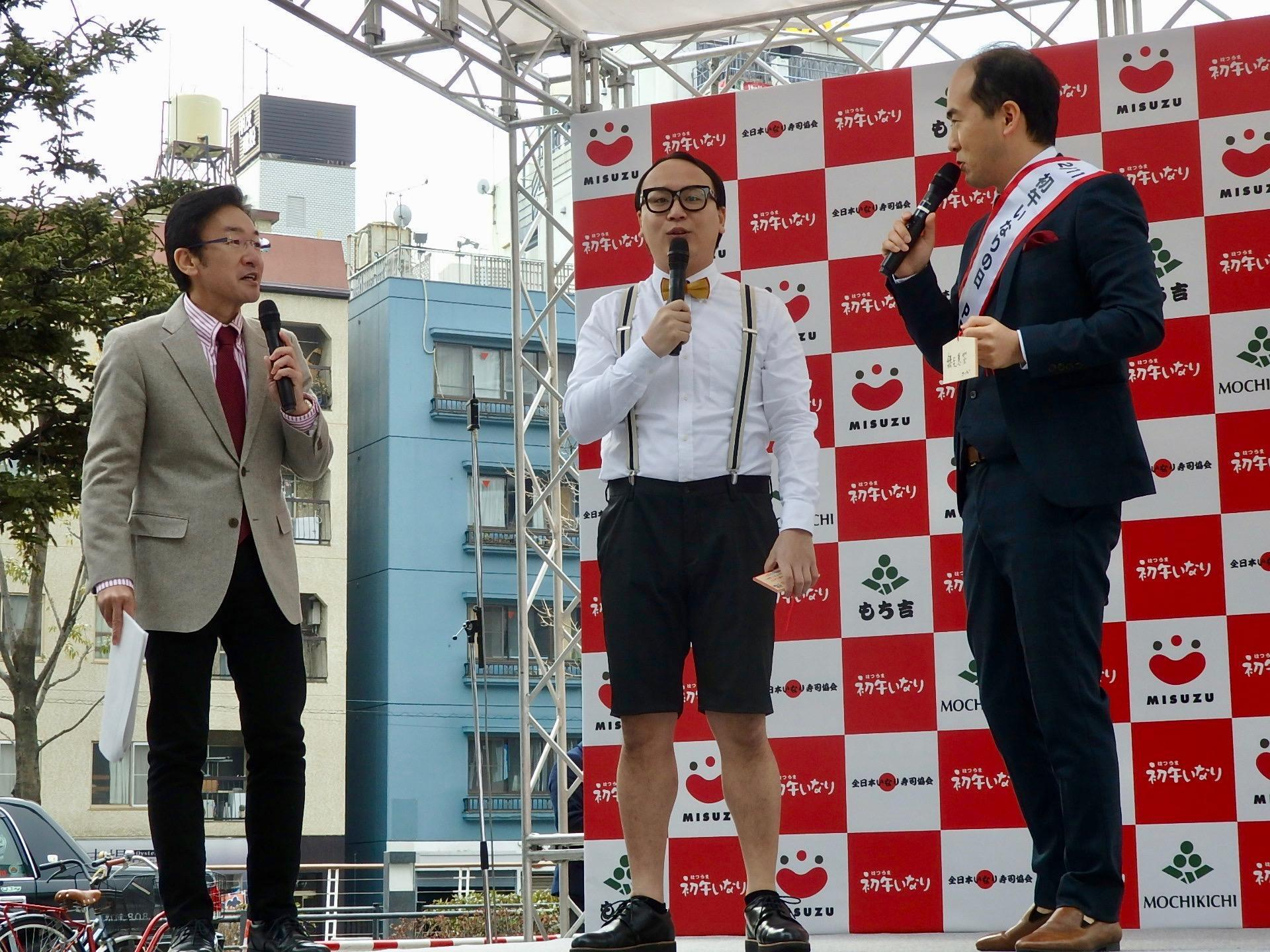 http://news.yoshimoto.co.jp/20180210163738-c72f2670b7148a33cf77827a2290f8984eaaf127.jpg