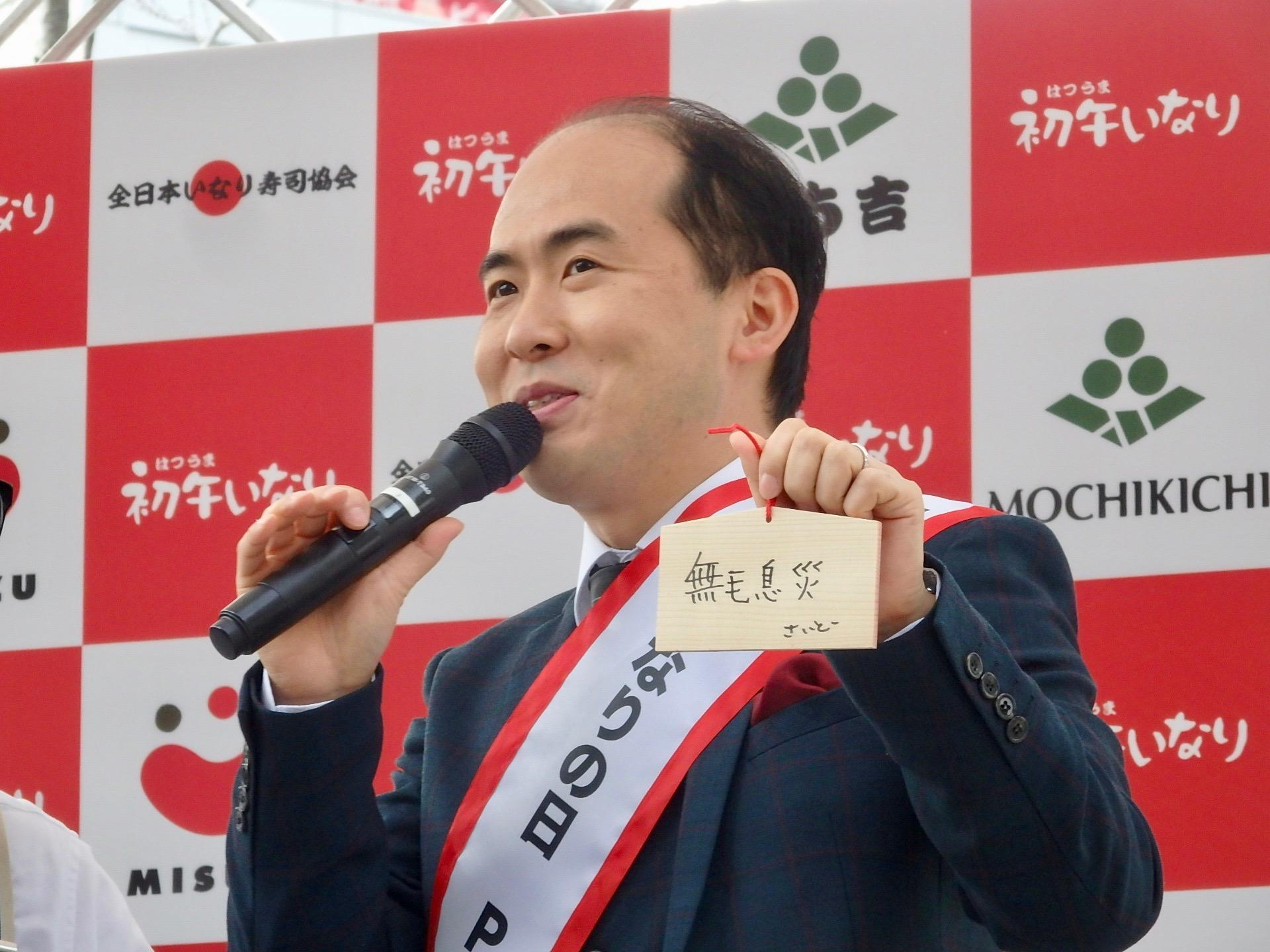 http://news.yoshimoto.co.jp/20180210163806-b1594d93fbe6ebbf8b3d0a9650685fde912f2208.jpg