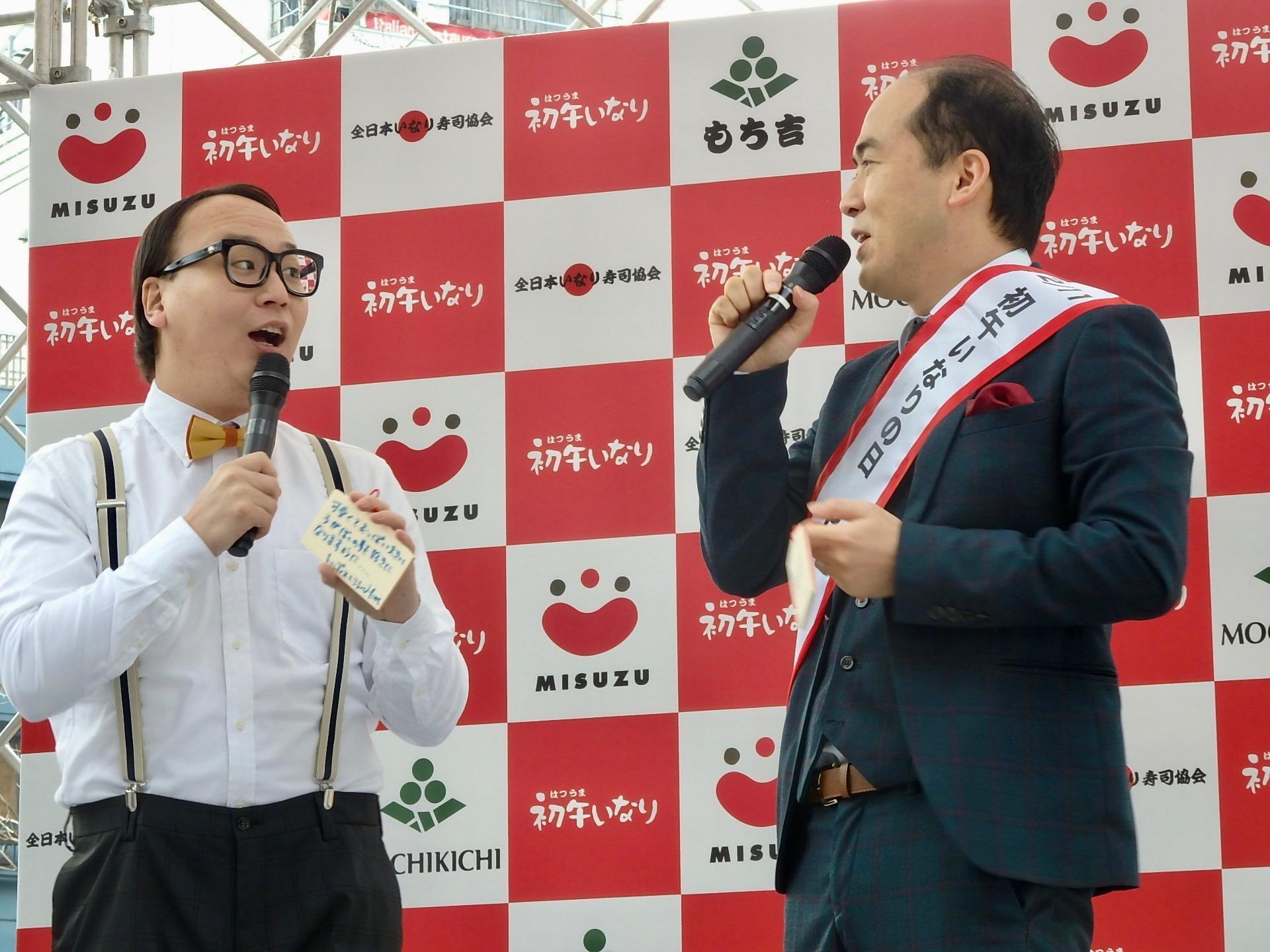 http://news.yoshimoto.co.jp/20180210163923-8ca378178395ea38540d7e6fa8028aec1c5b096f.jpg