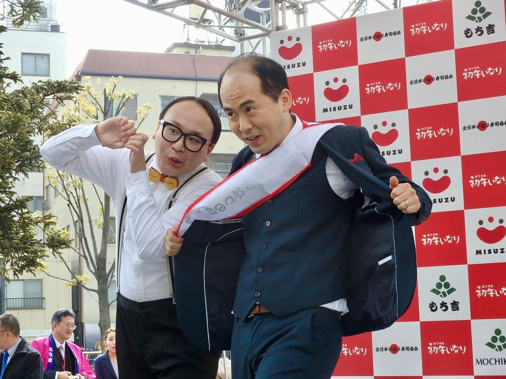 http://news.yoshimoto.co.jp/20180210164203-ede073685bb0a53b707334c040e27a81676ad103.jpg