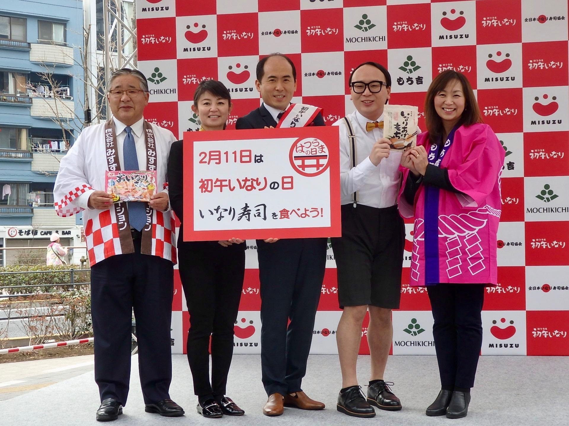 http://news.yoshimoto.co.jp/20180210164240-7ce1ddb252ffd7c97b1f58792dc8bbaf361d9c17.jpg
