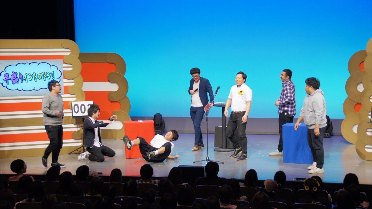http://news.yoshimoto.co.jp/20180210183058-eed28255d9728d543be66067ccf994bdfc18b225.jpg
