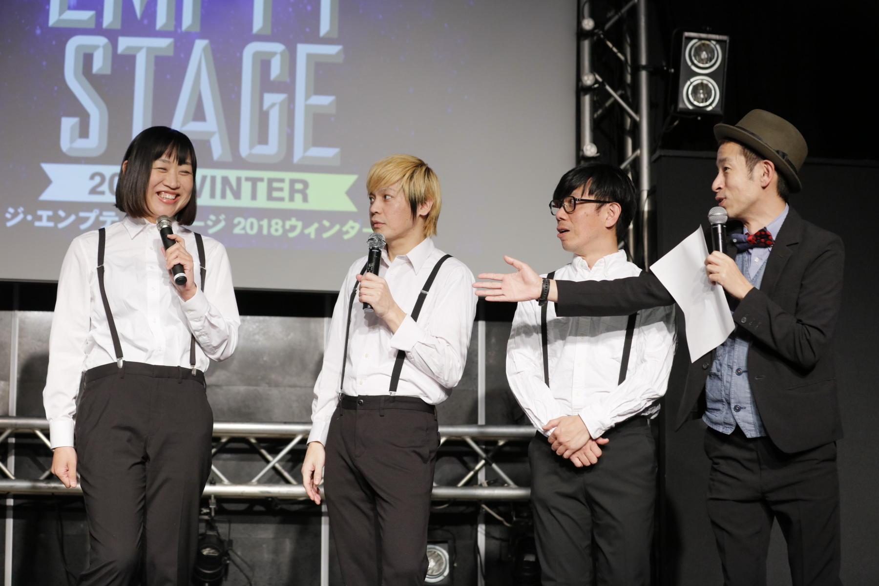 http://news.yoshimoto.co.jp/20180211000311-237c53f0c8a948a9efbd93a030f8f972c8113ecd.jpg