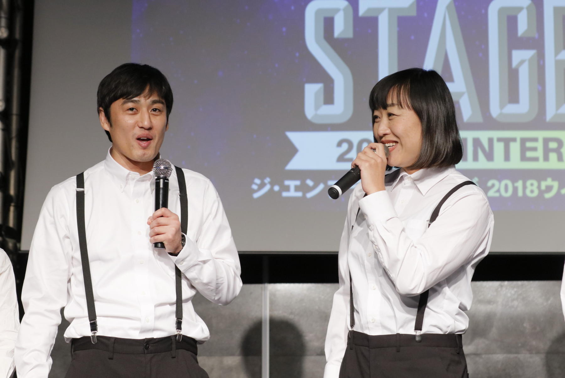 http://news.yoshimoto.co.jp/20180211000329-06c2594868652802d41508a884bddd0c7cecbe98.jpg