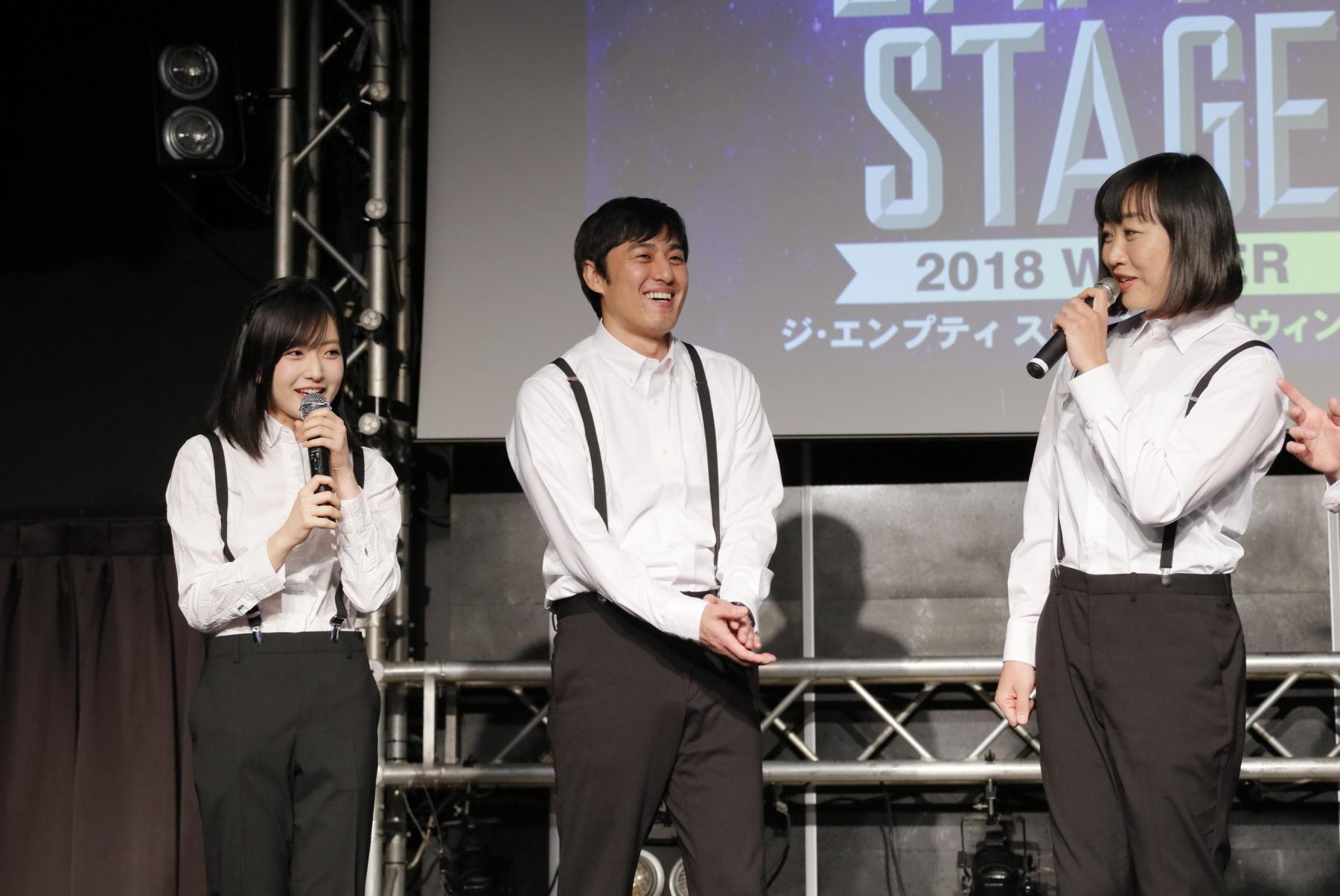 http://news.yoshimoto.co.jp/20180211000428-370a3d0cf37ad5dd32dc1a88d765b17520cd4db5.jpg