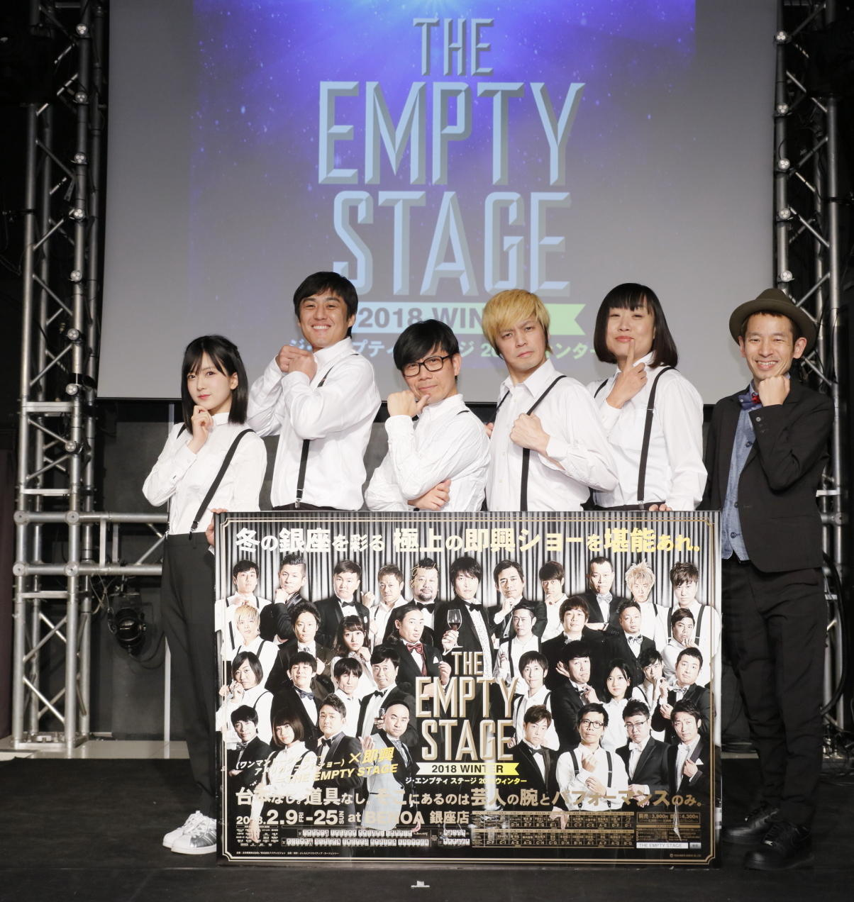 http://news.yoshimoto.co.jp/20180211000450-5439488c14a63334d2f4cb419d5ca39df6bc5901.jpg