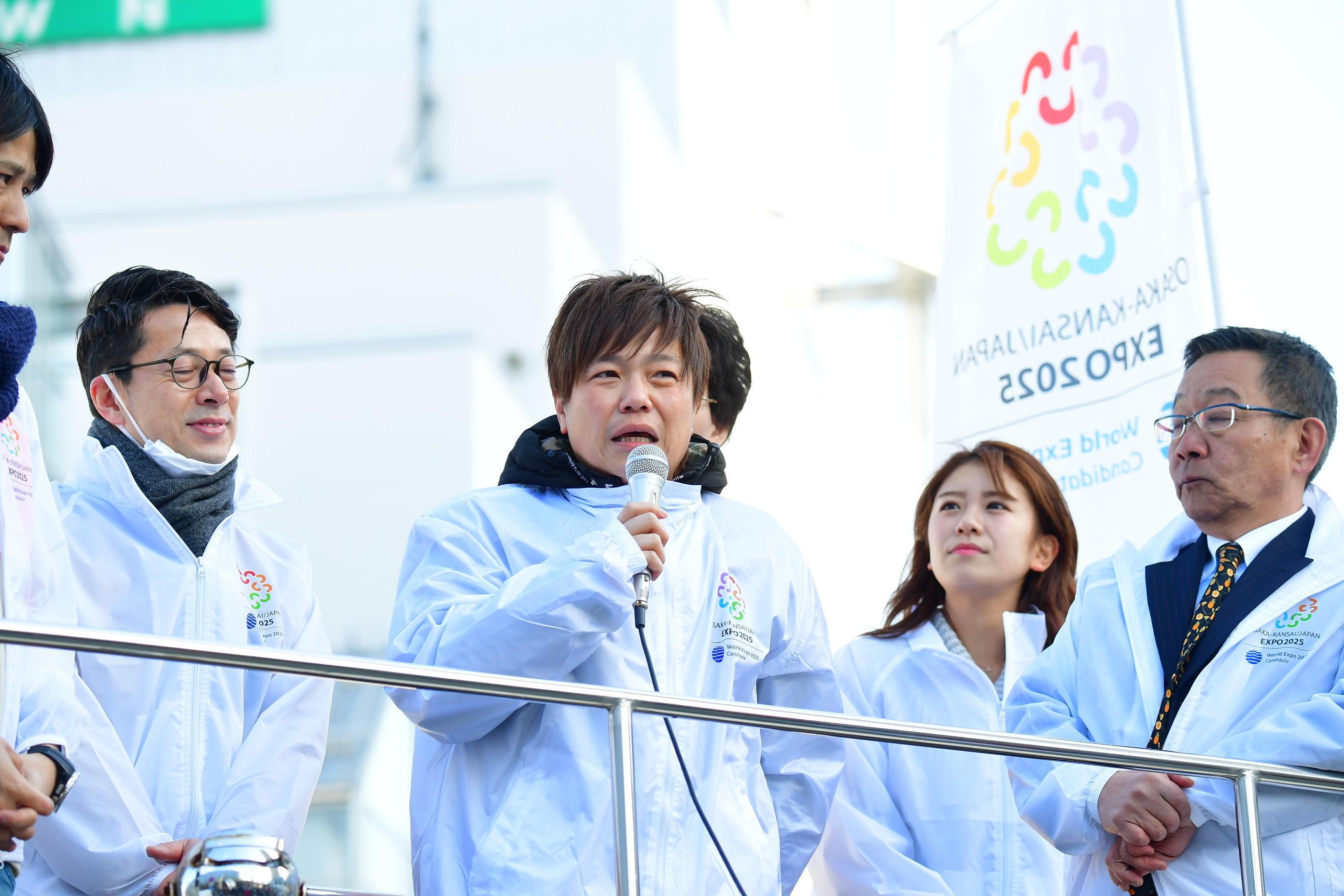 http://news.yoshimoto.co.jp/20180211184901-db92fc9daa64c98815b6270ca872d4b2c71e33aa.jpg
