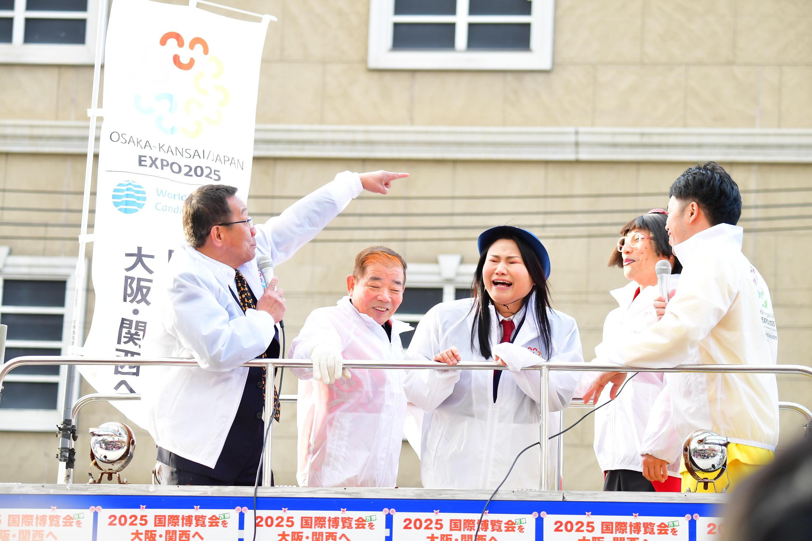 http://news.yoshimoto.co.jp/20180211185236-645a4705553138abee25bc72f8814ed2b906f33d.jpg