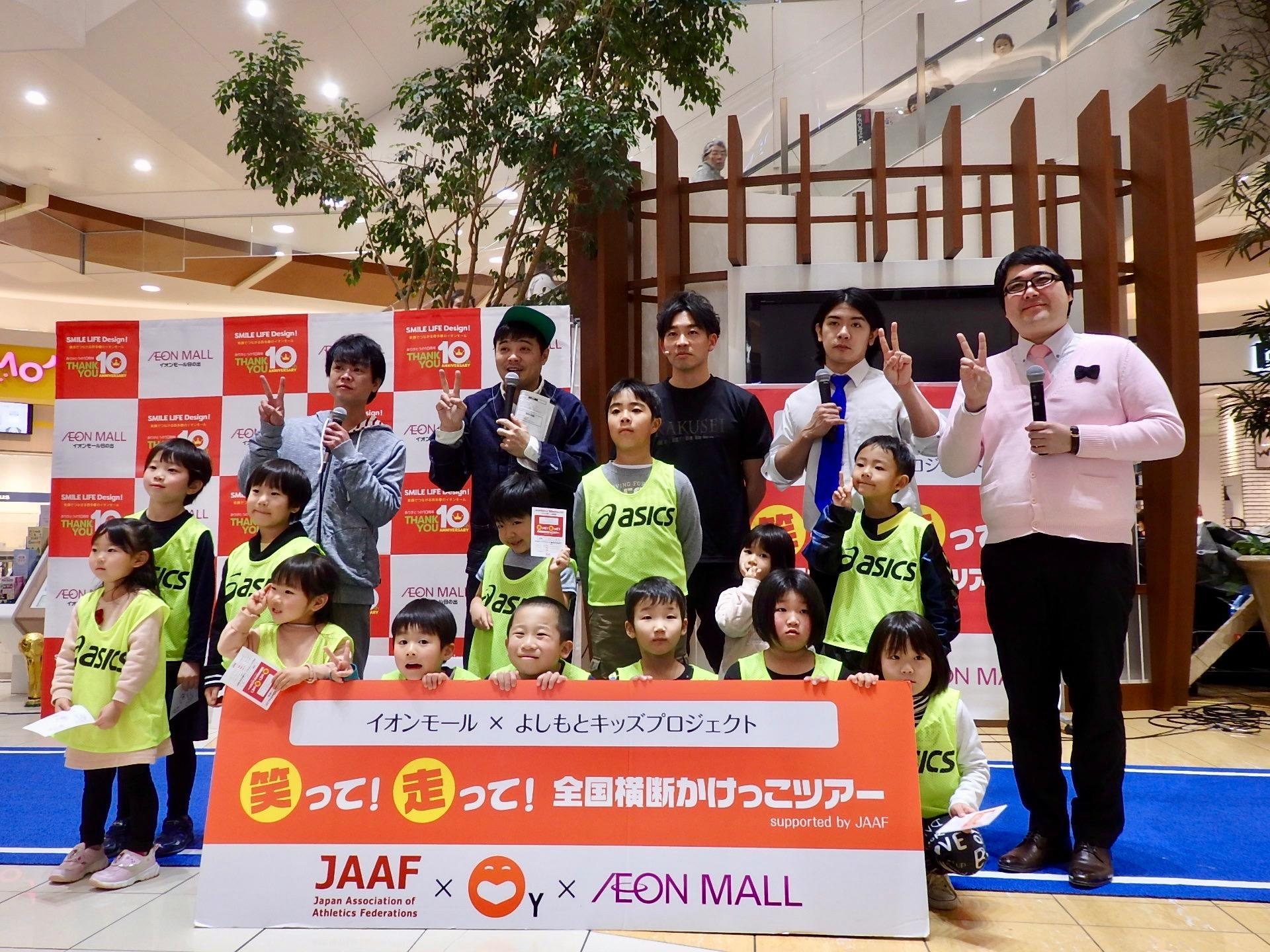 http://news.yoshimoto.co.jp/20180211194311-f811d32ffec01a10793f2584825ead343ce0cdf1.jpg