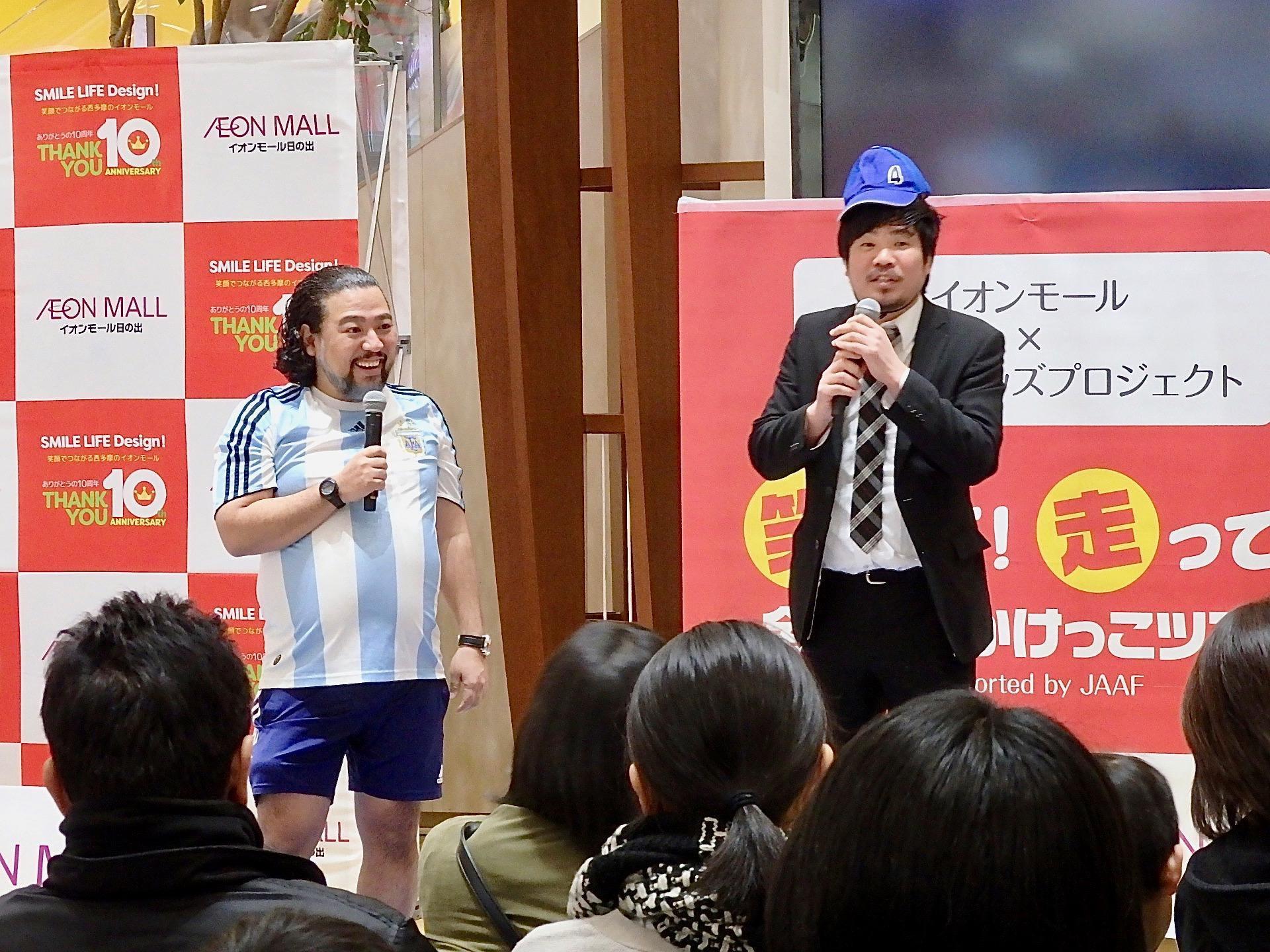 http://news.yoshimoto.co.jp/20180211194403-96cb91f7bfae51acfbd078d393799ba7f6ff40b6.jpg