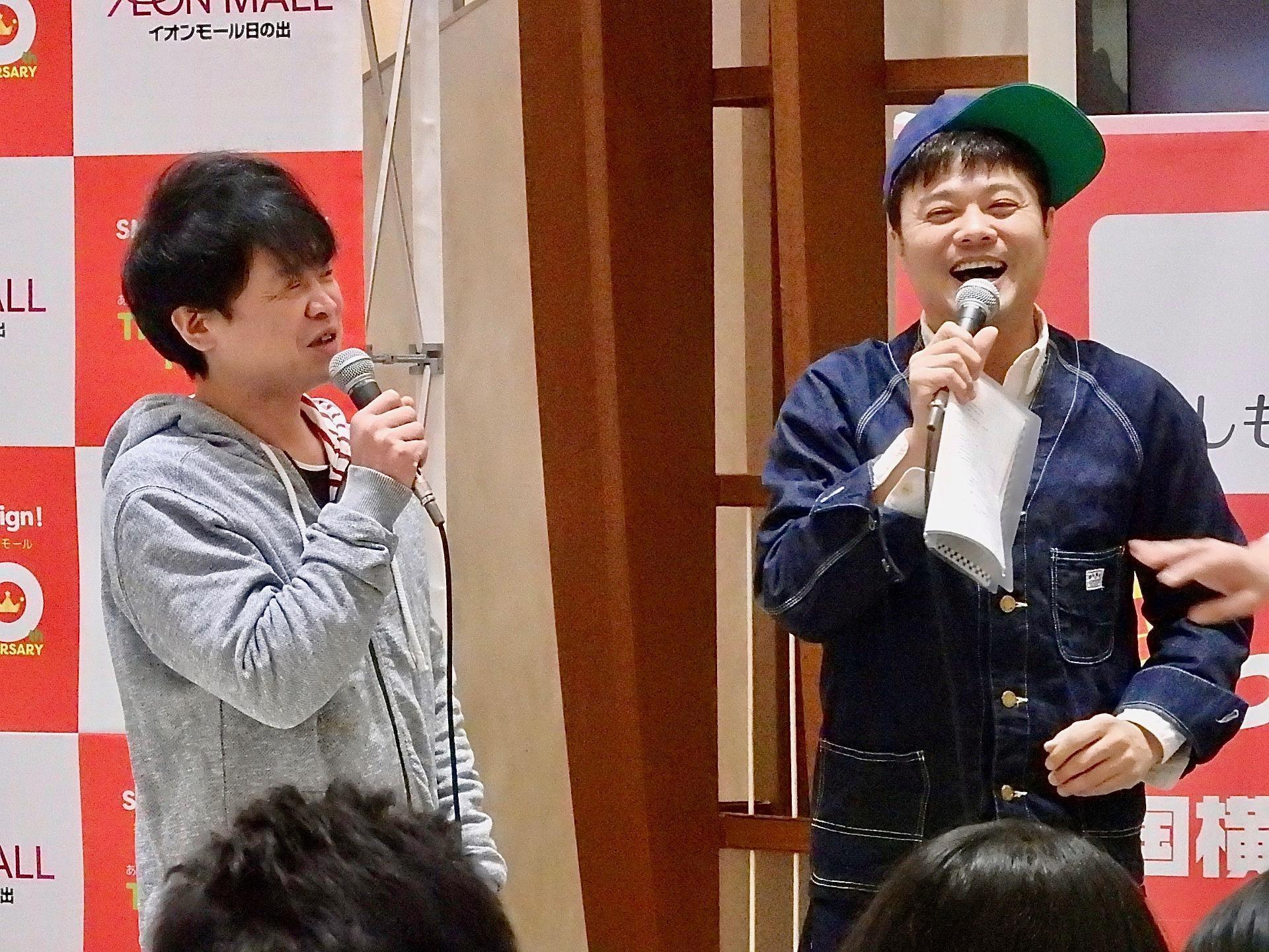 http://news.yoshimoto.co.jp/20180211194425-56f72f5773105f70492ae95a29cdb5439d9576de.jpg