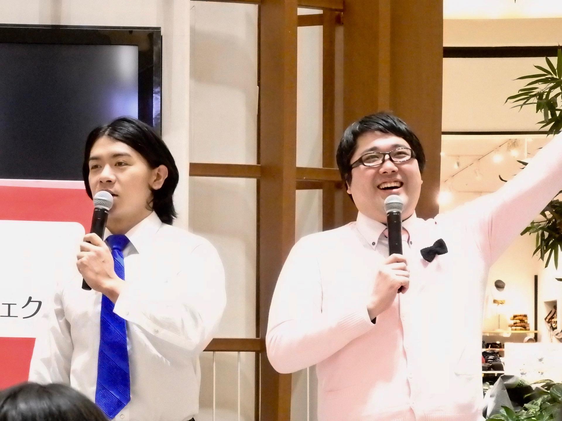 http://news.yoshimoto.co.jp/20180211194455-de7585a3a22f60a8c5dba2865a9b386765d64b93.jpg