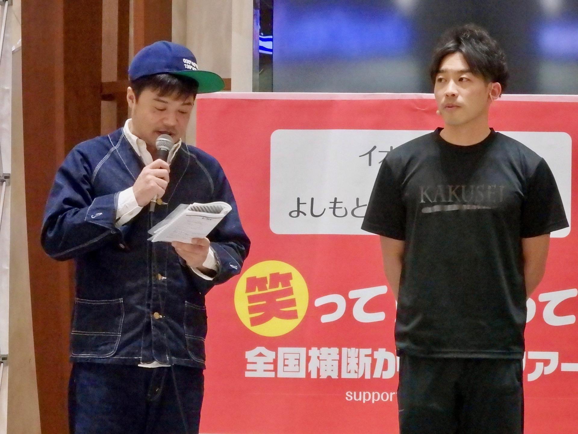 http://news.yoshimoto.co.jp/20180211194611-521d75f47e49f471ec6d561e527829686e877cff.jpg