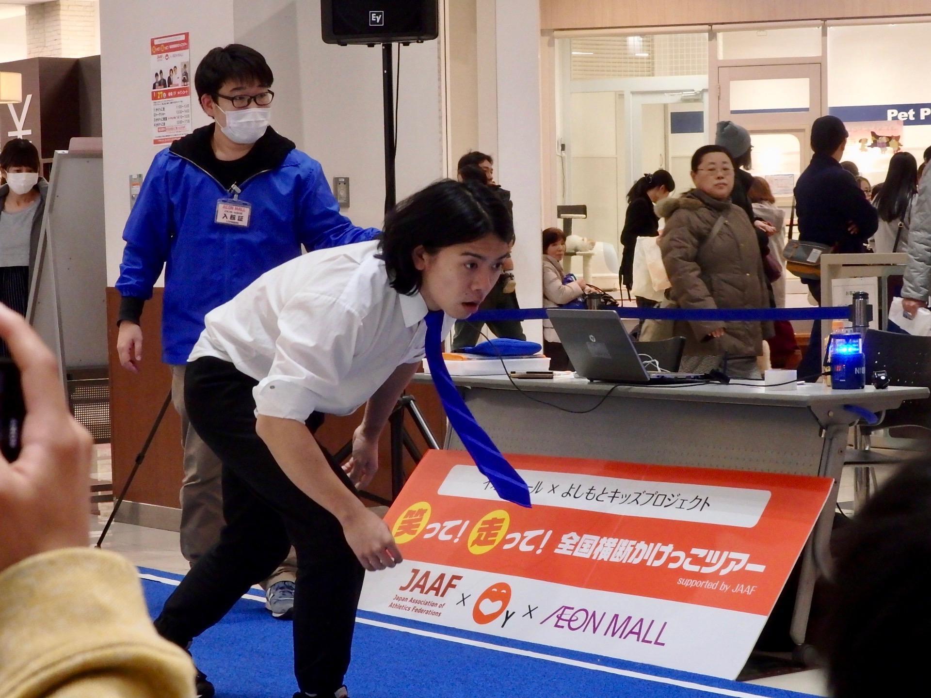 http://news.yoshimoto.co.jp/20180211194643-c941288cc064d13e24f80ba7d7570eb3f4e1adad.jpg
