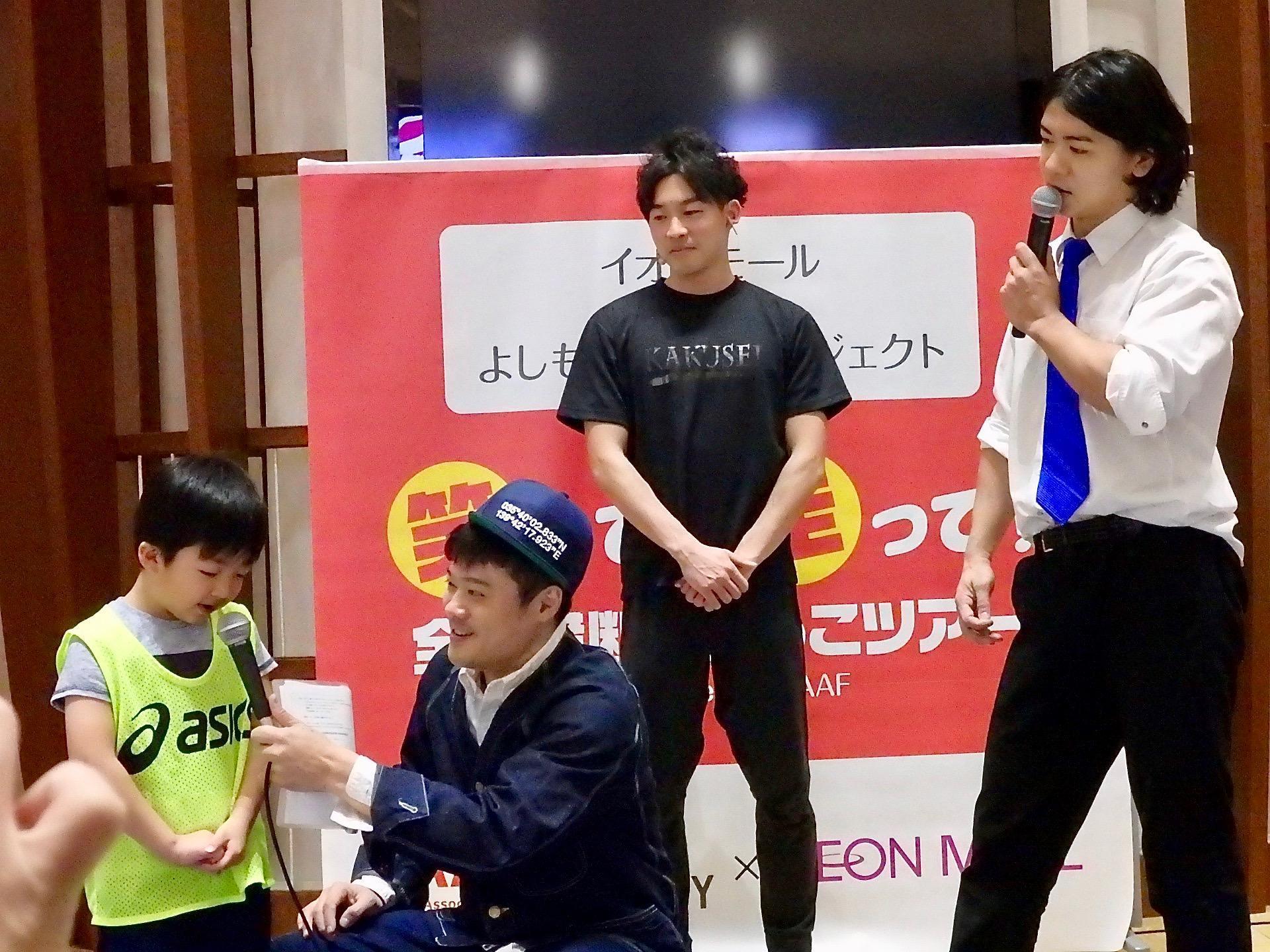 http://news.yoshimoto.co.jp/20180211194829-dd50f3f676da622fc00fd7b38725dbd8ee7f3e13.jpg