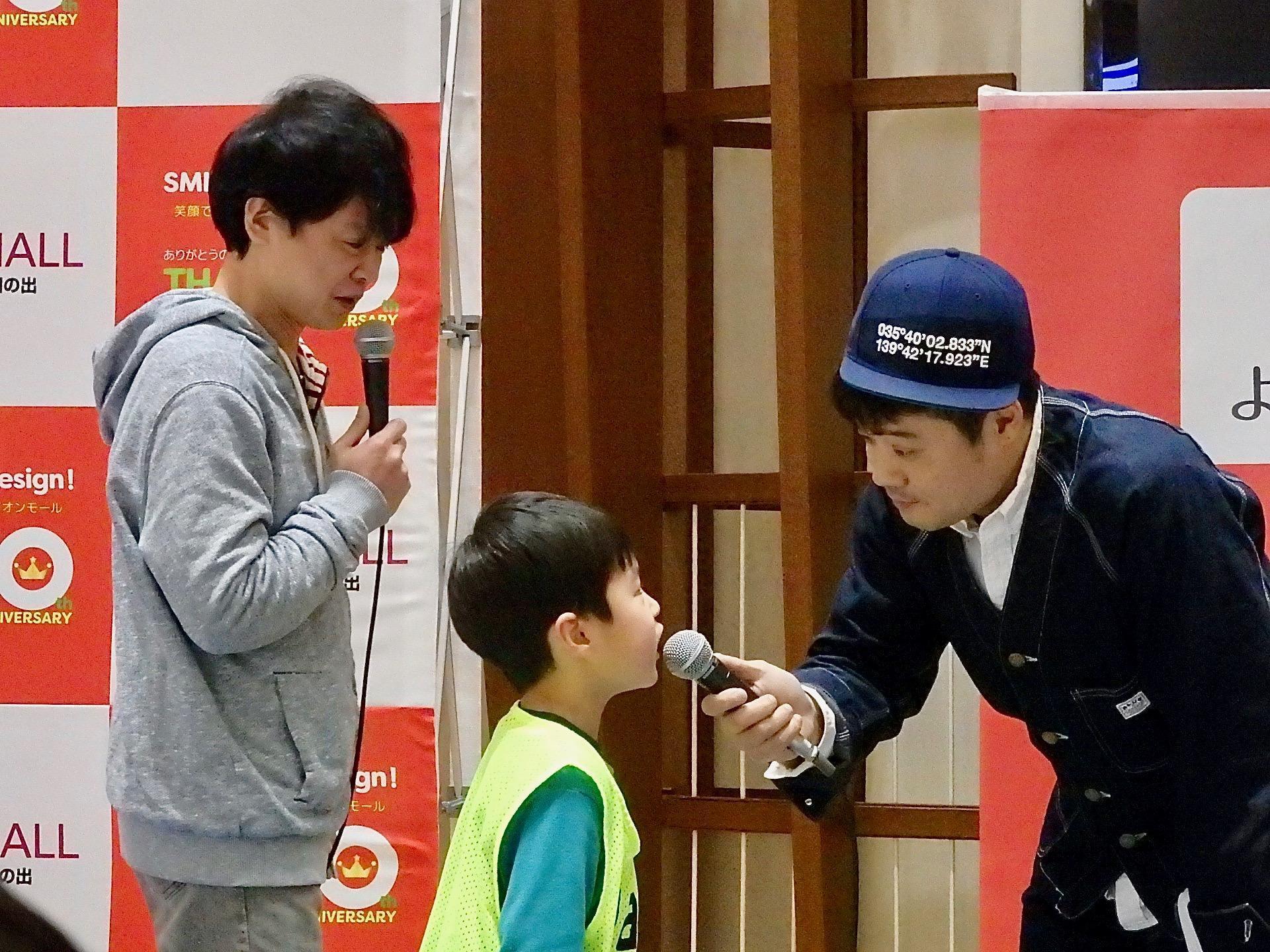 http://news.yoshimoto.co.jp/20180211194907-bcb908f565bf543c243a6496b90ce1af8a563c48.jpg