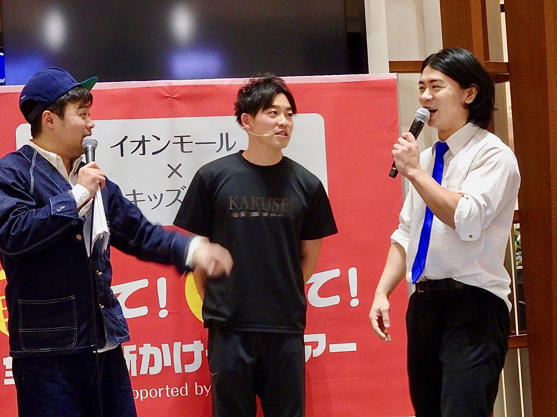 http://news.yoshimoto.co.jp/20180211194941-56eaa3679ff74092d6b1e9961a004e0ca1da59b4.jpg