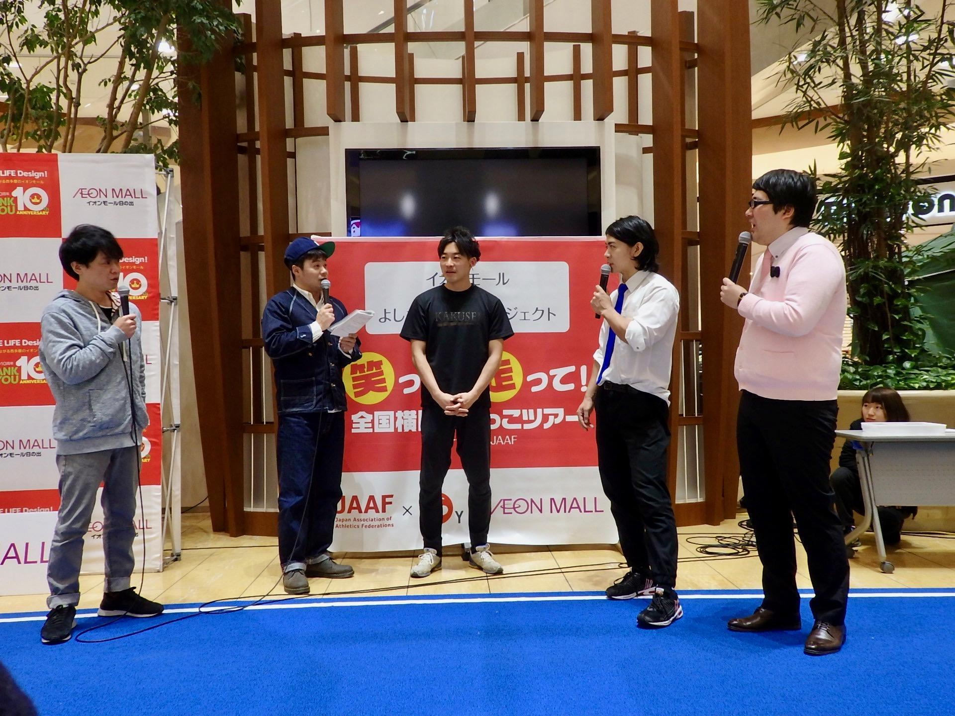 http://news.yoshimoto.co.jp/20180211195041-41d2e20a358faaee32845e1b69f27551250476ab.jpg