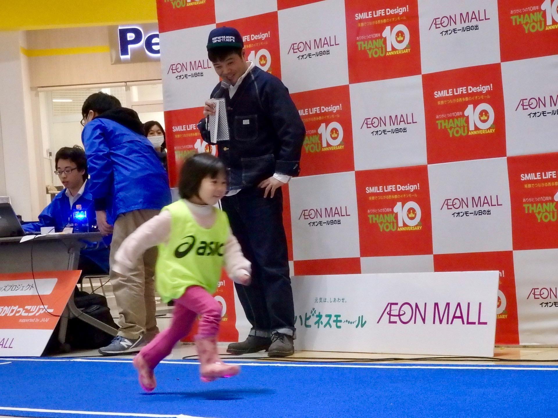 http://news.yoshimoto.co.jp/20180211195400-5e507098075c50037965c798abcf668c33baa766.jpg