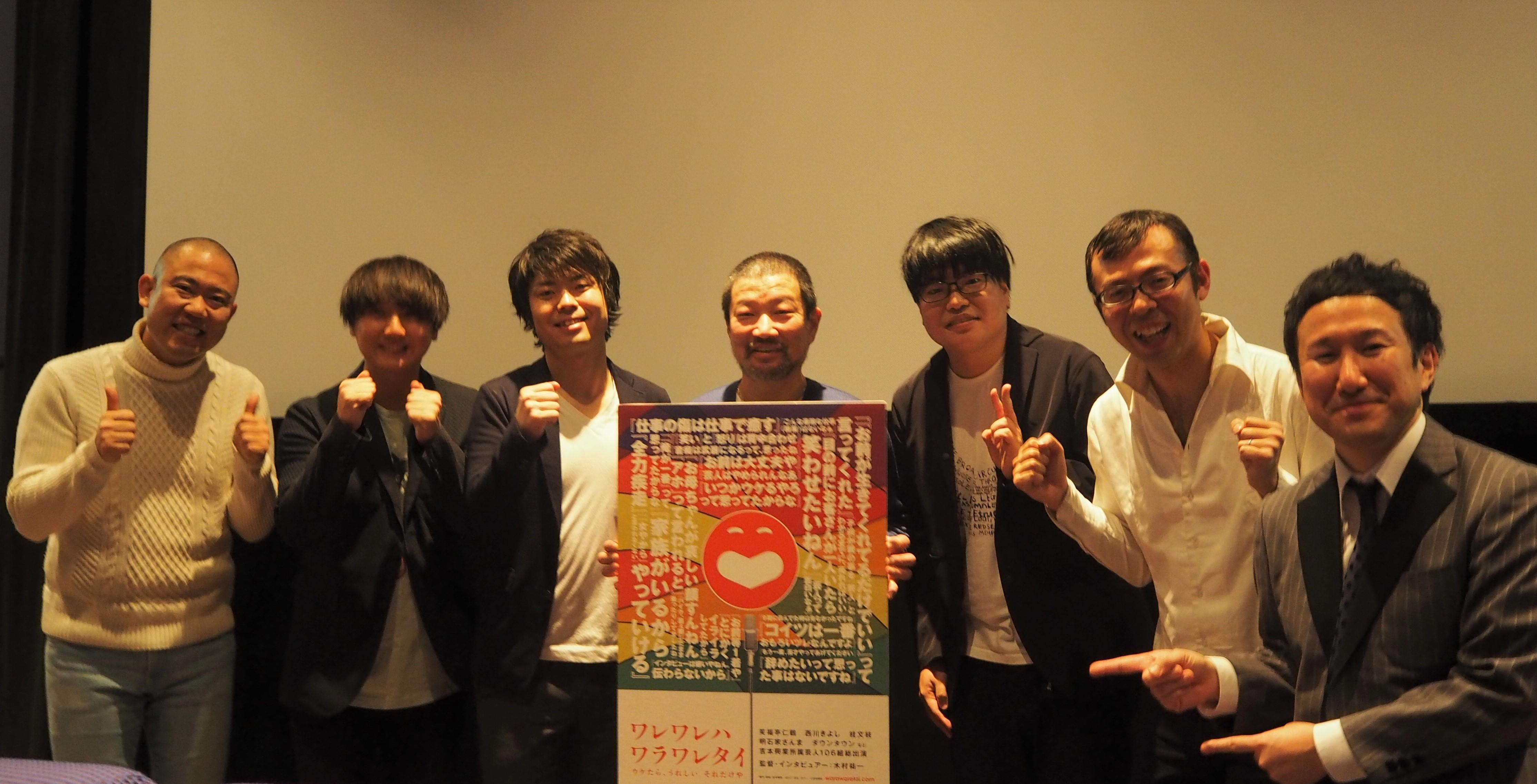 http://news.yoshimoto.co.jp/20180211221652-64aa5e526f2a43da5b55f7a4255176ffa4612fb0.jpg