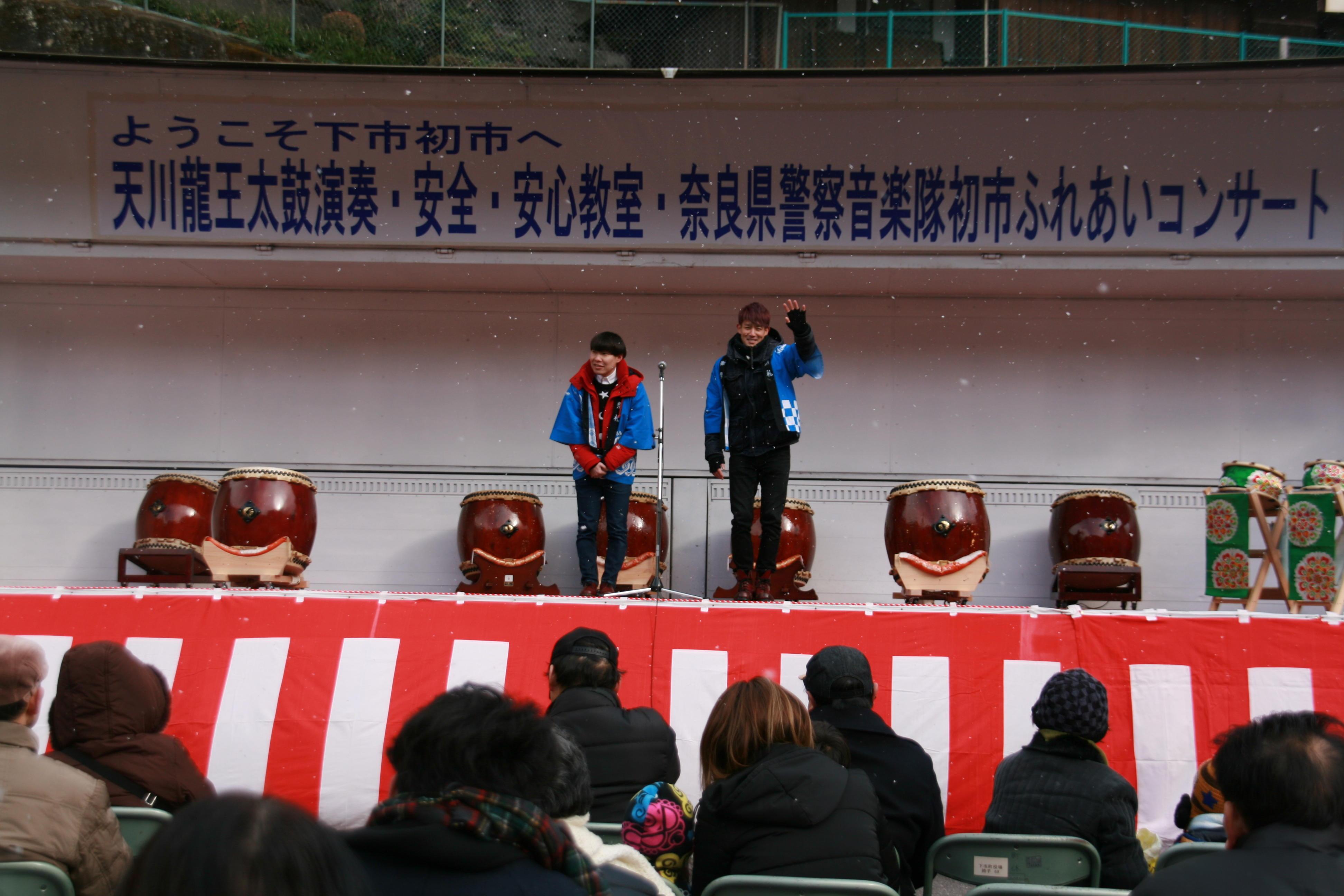 http://news.yoshimoto.co.jp/20180212222836-4b2ce6bde7372863c8cd0a1a5dd76a927abf7d66.jpg