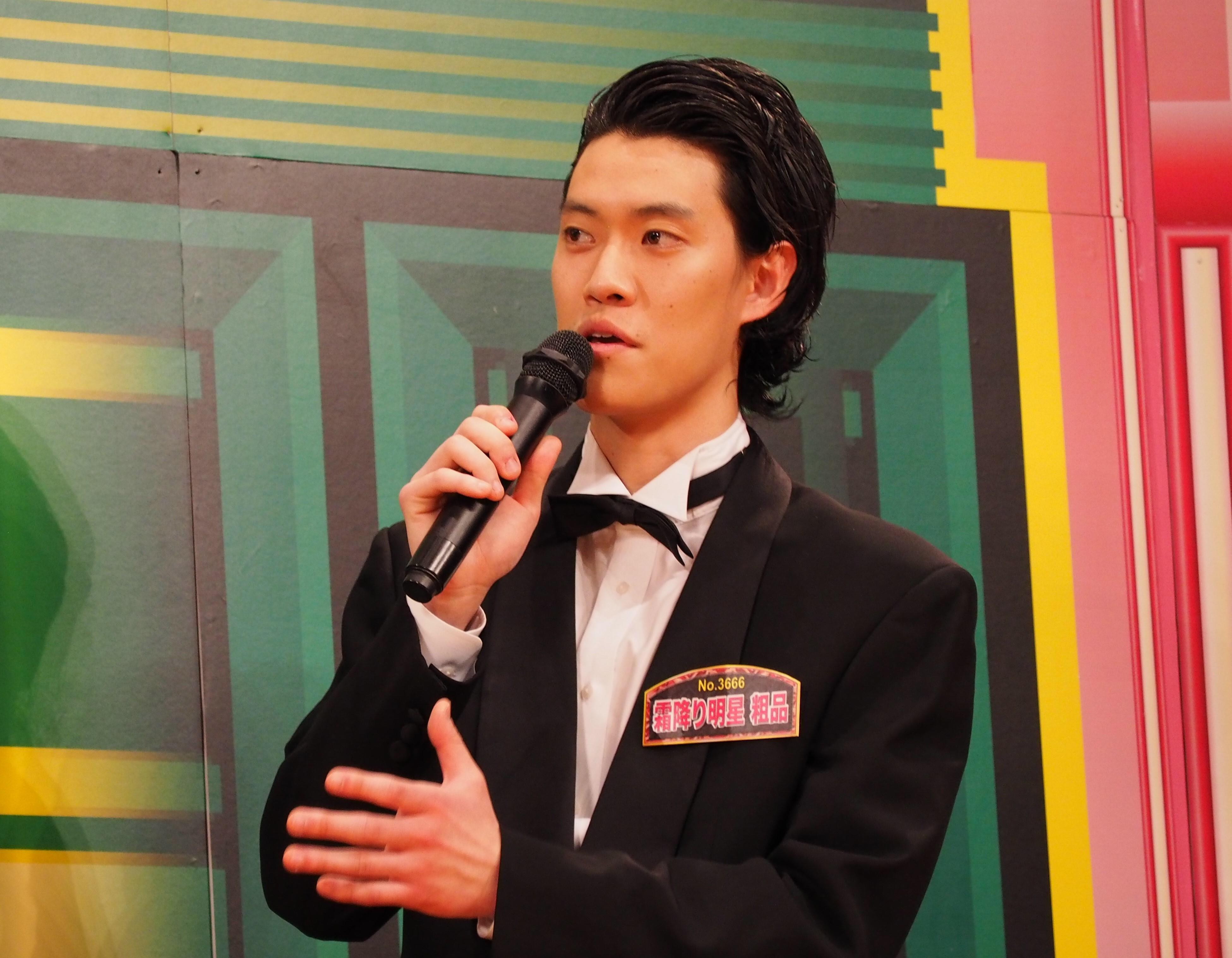 http://news.yoshimoto.co.jp/20180212231956-61180f2c41830f98671d3b38d8d6e2bb4a604639.jpg