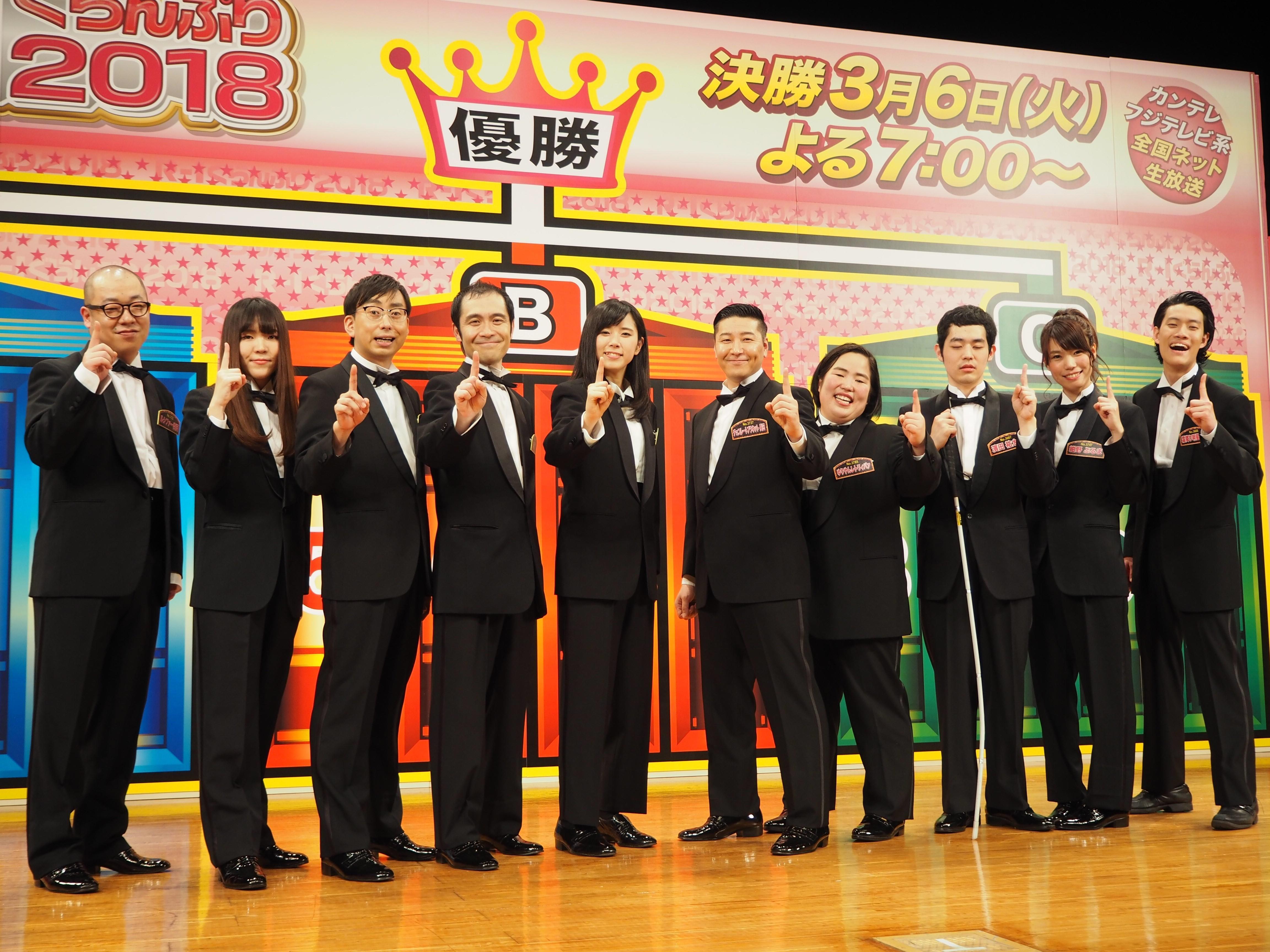 http://news.yoshimoto.co.jp/20180212232331-e0de323c10018e157038643def9ed02b5a0d62d7.jpg