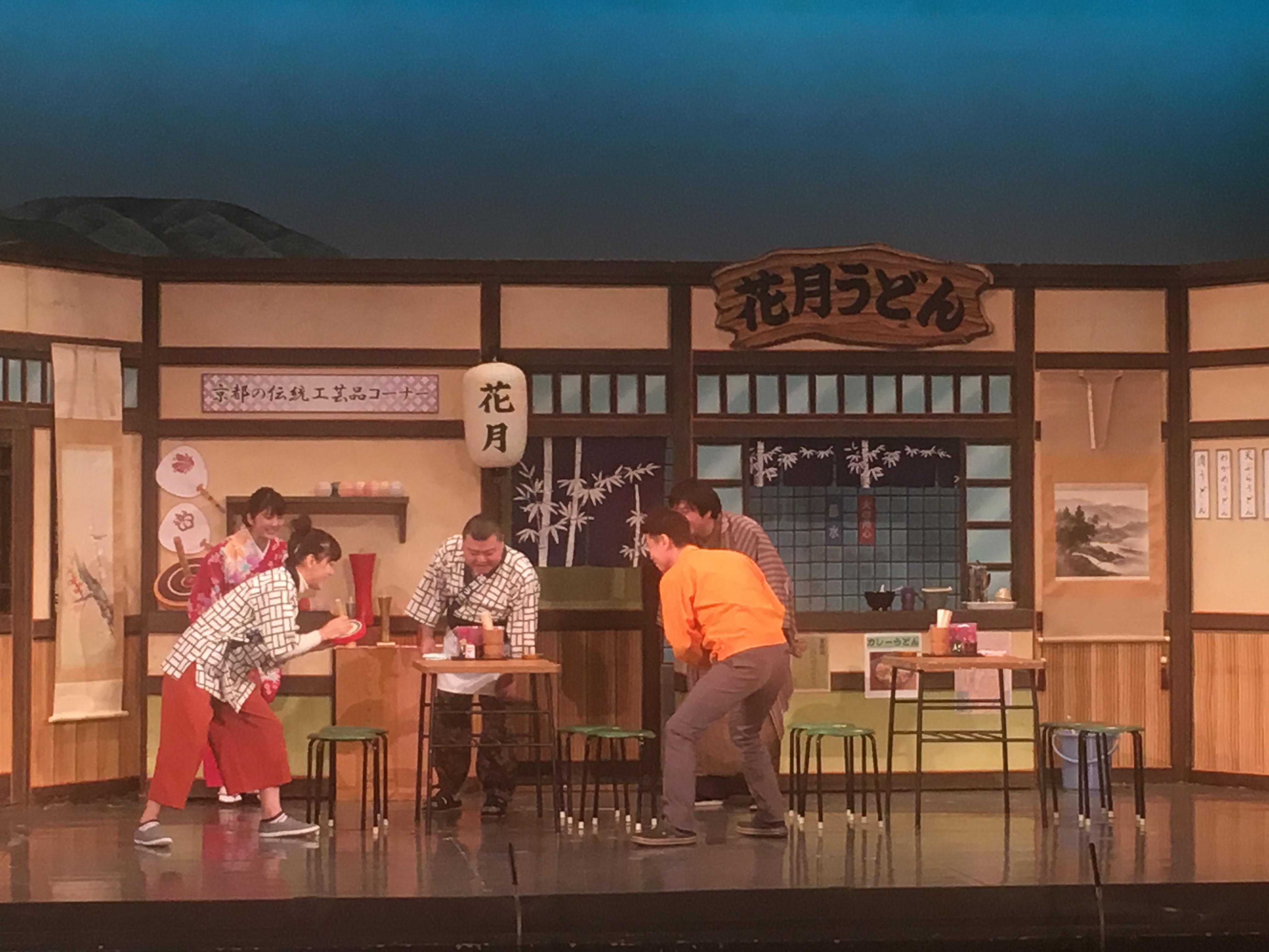 http://news.yoshimoto.co.jp/20180213190734-fb67e69c34874df8647742ba8947658b7b6bb2d8.jpg