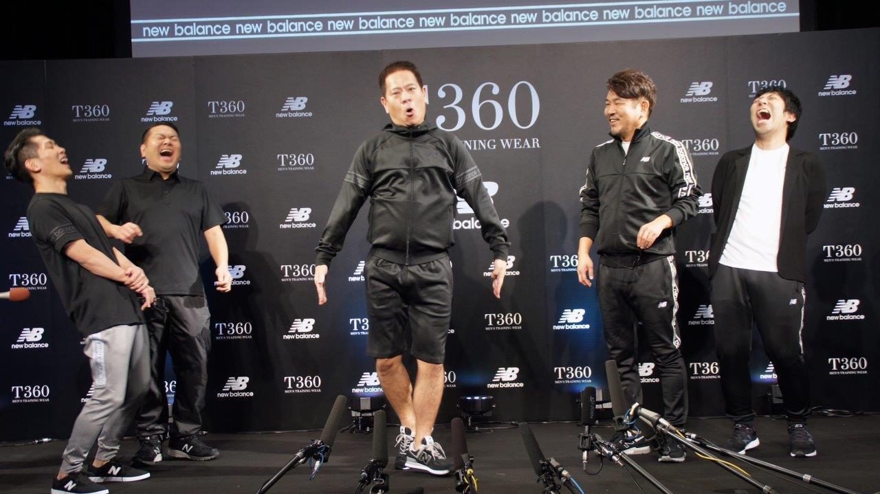 http://news.yoshimoto.co.jp/20180214192621-f979bdc3192cab3e4bac0f7681a60fc2b0f9e10d.jpg