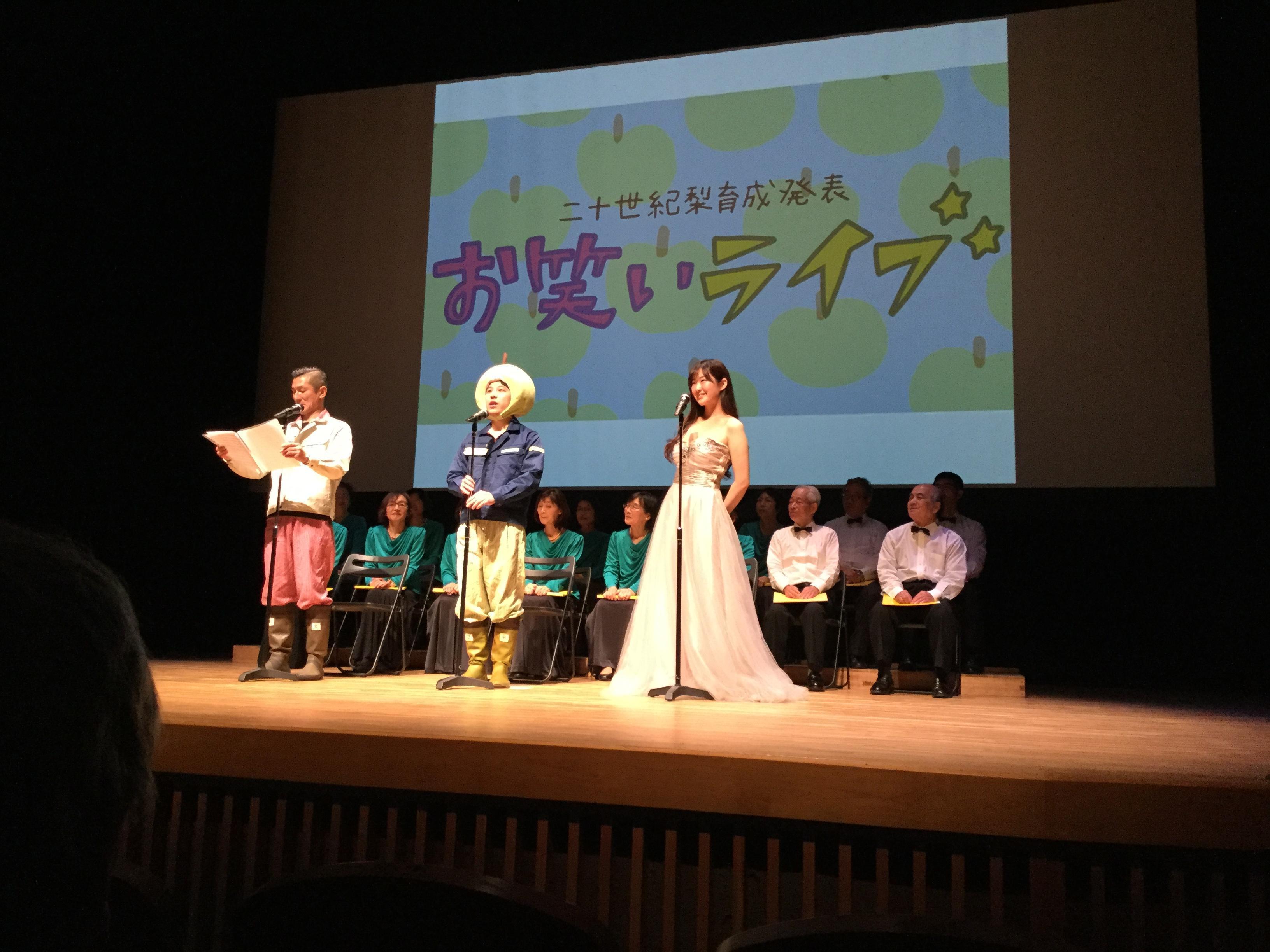 http://news.yoshimoto.co.jp/20180214202513-738506e0aa1b2f4d089bf8c20e8519d014d00606.jpg
