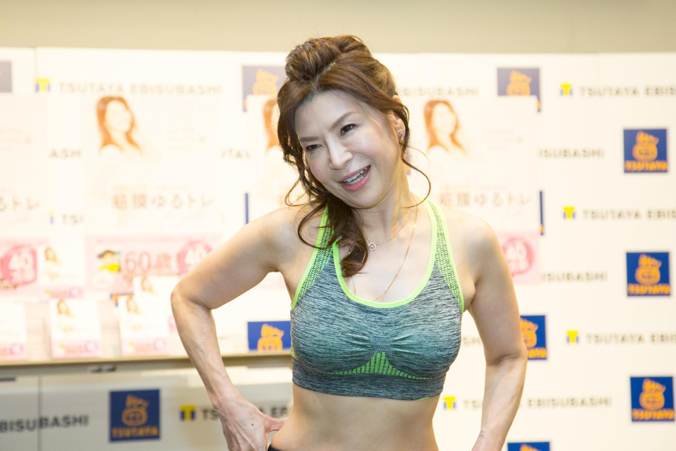 http://news.yoshimoto.co.jp/20180214225803-00fa649f2cc81ca29f769a17a853e29384d6260e.jpg