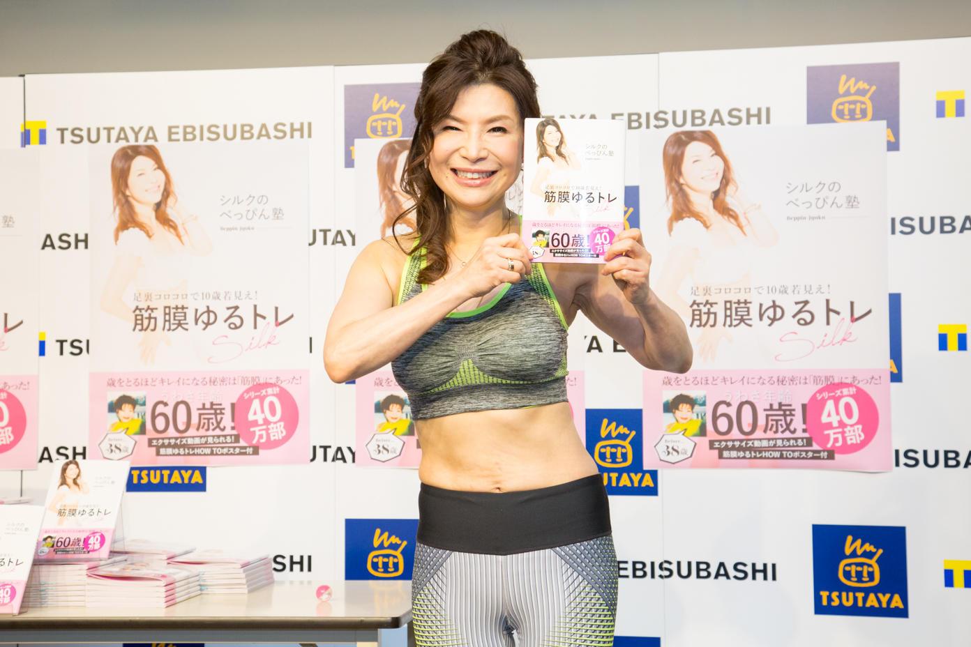 http://news.yoshimoto.co.jp/20180214230154-c931fc41800bf355101561cd0398734bd7244cb5.jpg