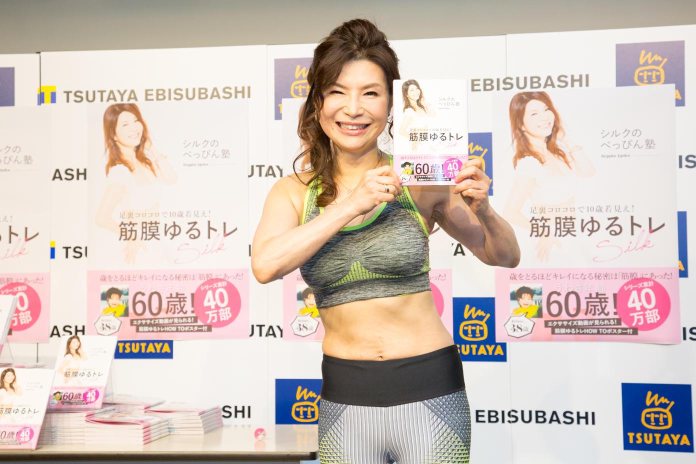 http://news.yoshimoto.co.jp/20180214234747-f56df303a970636a475127cf4ce362deacab0240.jpg