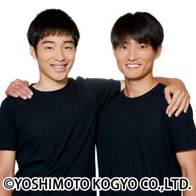 http://news.yoshimoto.co.jp/20180216161203-9dc346c3359e1a3c8110d4f20fa51e5b41c3cd3a.jpg