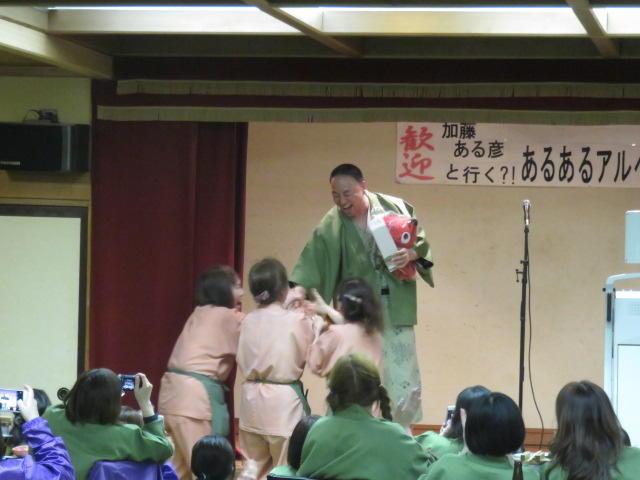 http://news.yoshimoto.co.jp/20180219164311-f0feb426dc3937f4a65eff7f6c64ae6c5bed3c97.jpg
