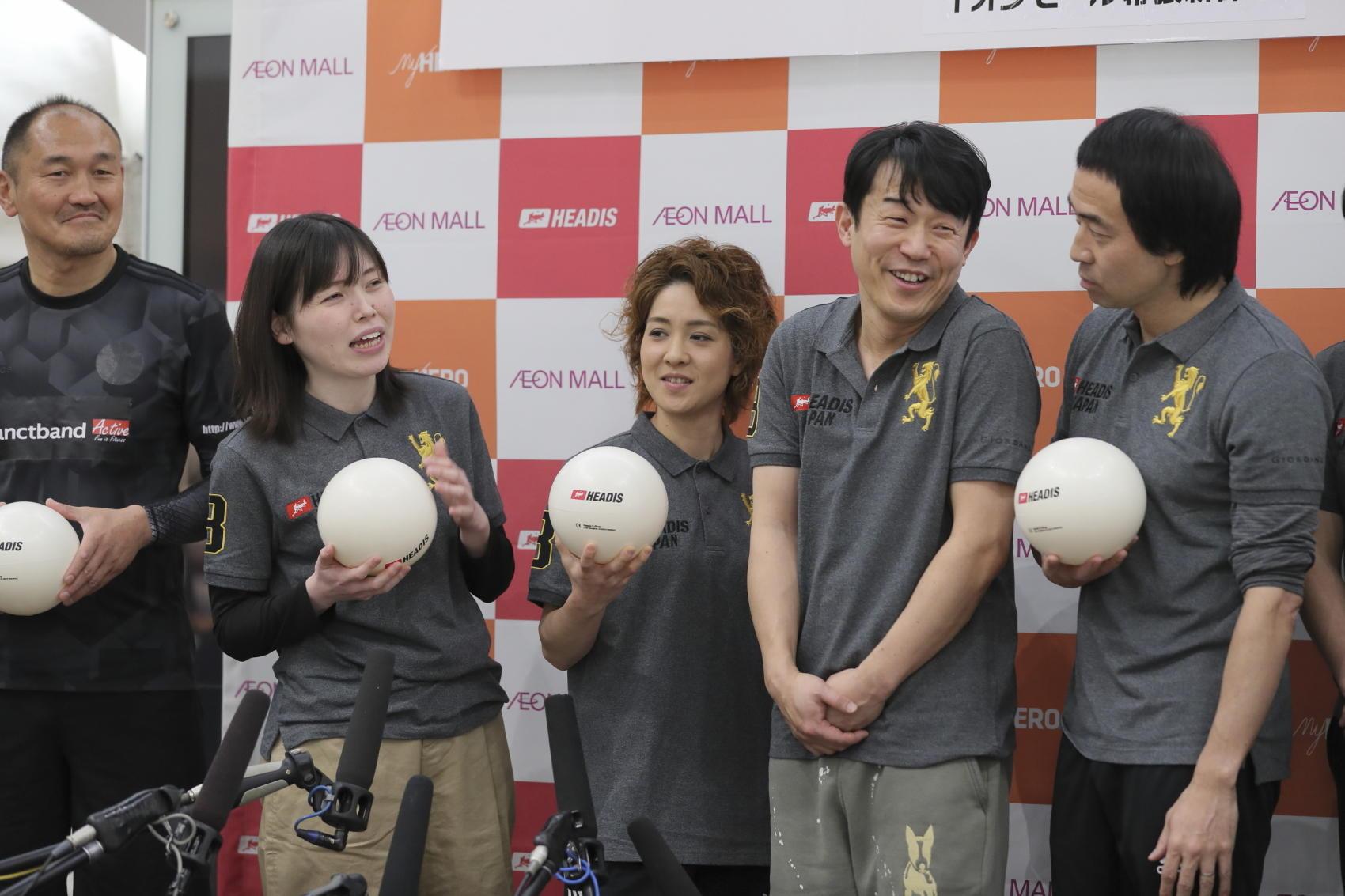 http://news.yoshimoto.co.jp/20180220173936-188cae2bf515c734b8a515ded486a0229f78ebae.jpg