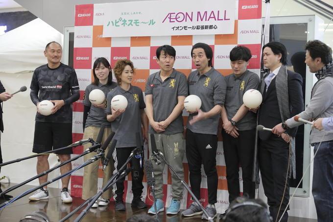 http://news.yoshimoto.co.jp/20180220173953-df3e14ccb6c0e42341d542ef6851557261206f50.jpg