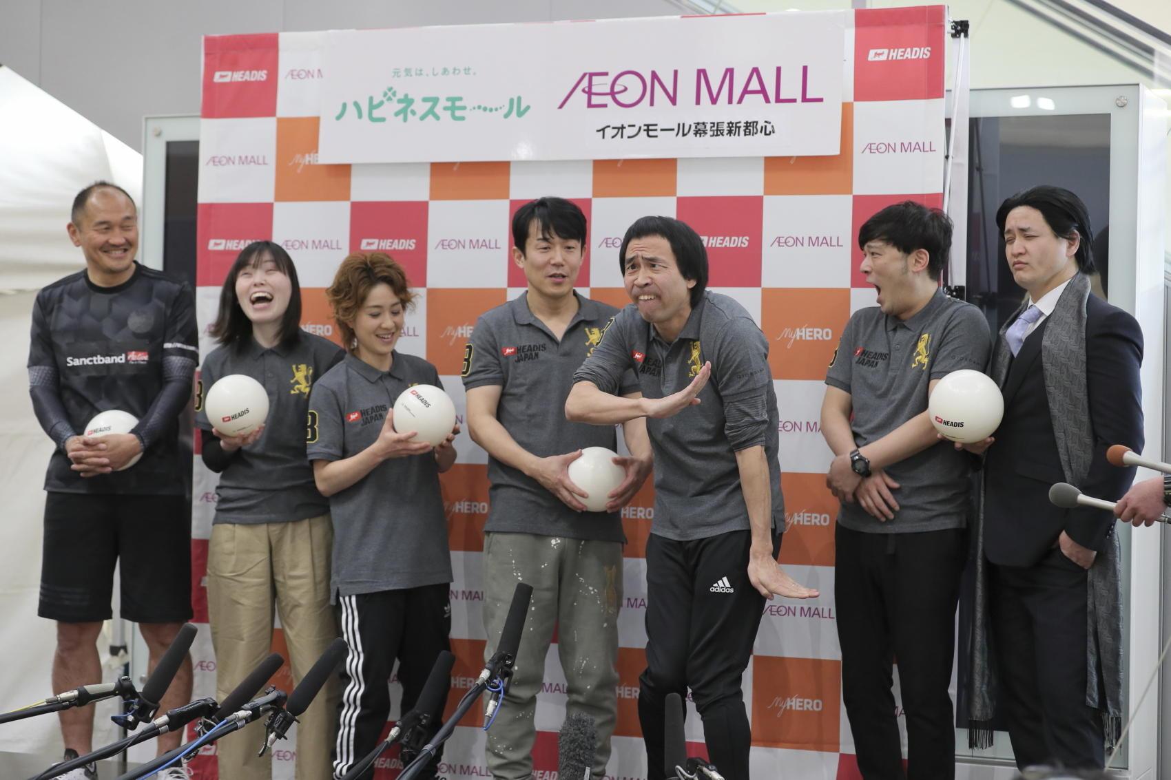 http://news.yoshimoto.co.jp/20180220175116-65e93349687c5807be6e5c251167045c55656e91.jpg