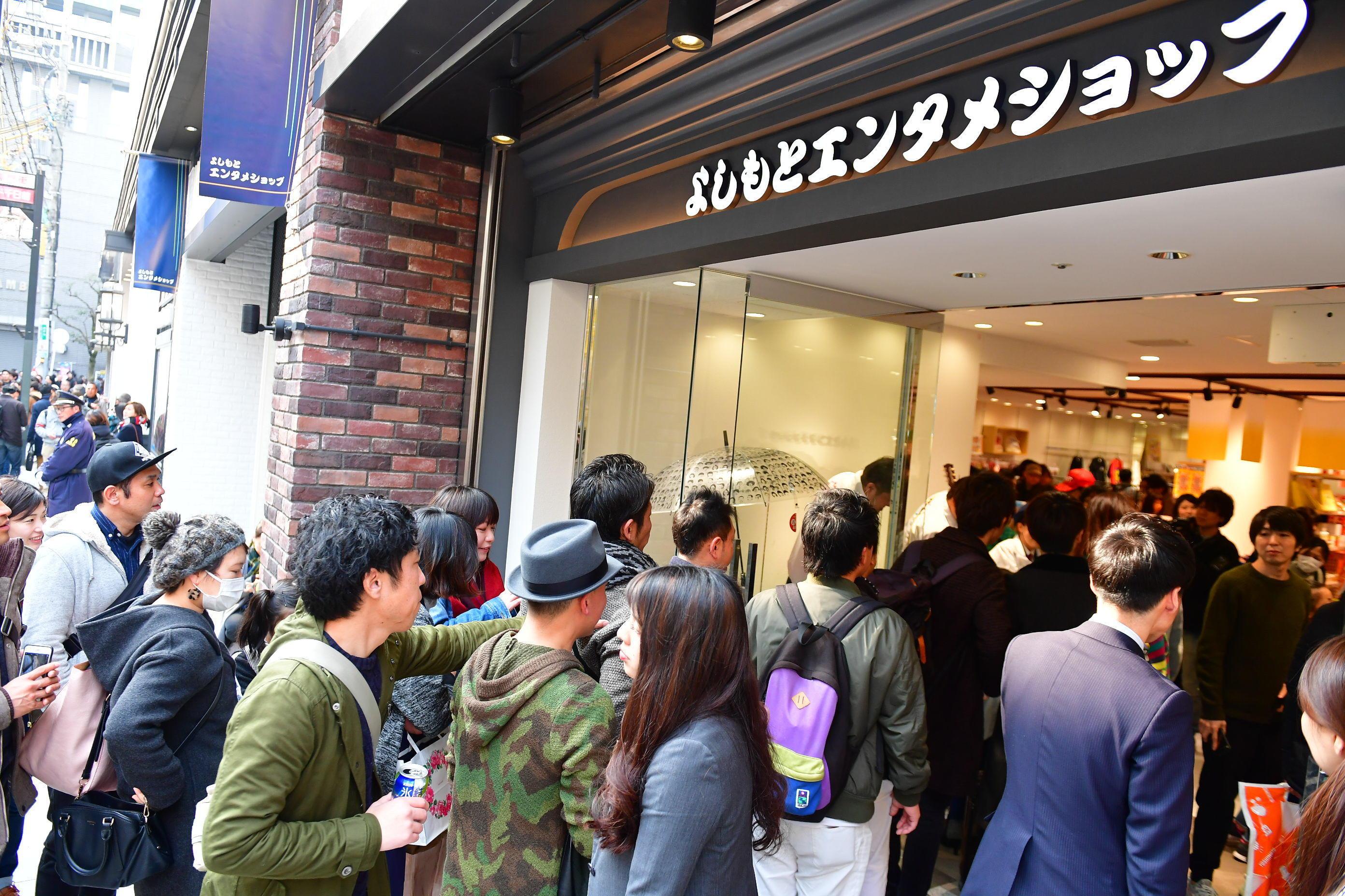 http://news.yoshimoto.co.jp/20180225121212-c6d50c77964d5f93d85d8aef6b1f606337e957e1.jpg