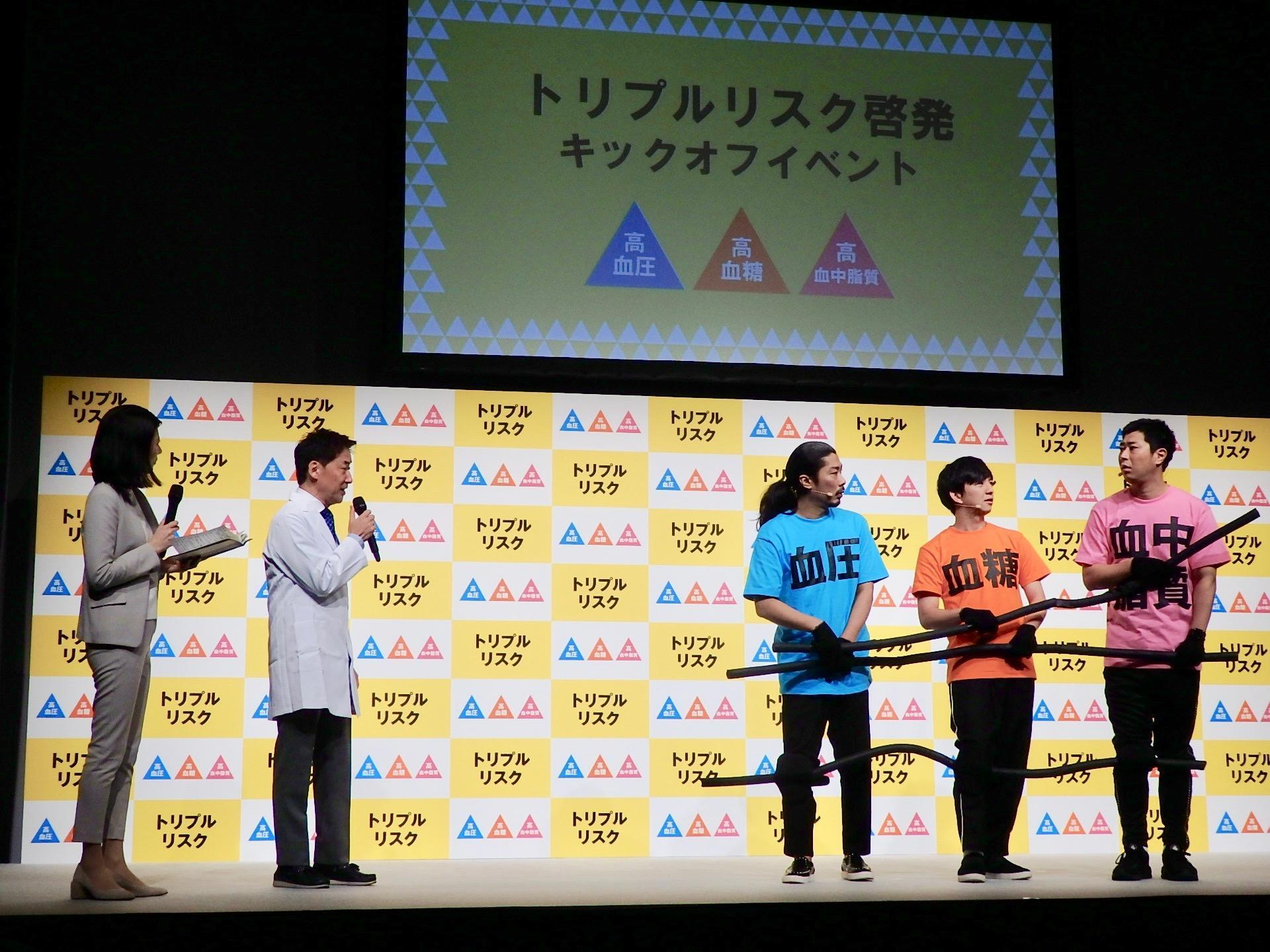 http://news.yoshimoto.co.jp/20180227231109-5f09a11bf240960ccc66638d21579197175d9c0f.jpg