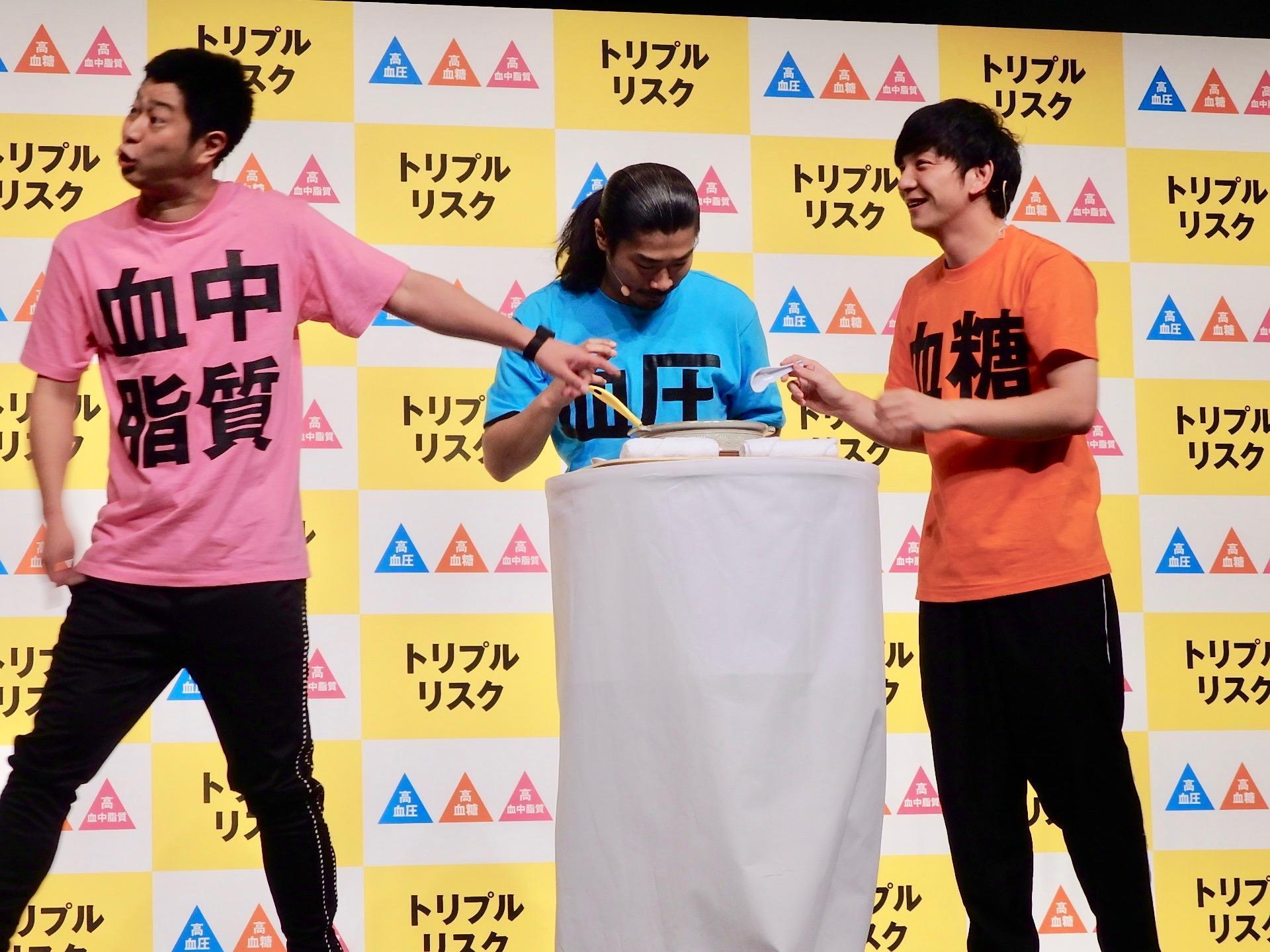 http://news.yoshimoto.co.jp/20180227231407-69c17e52f1bdd2d7e1a8070a067acec098af2951.jpg