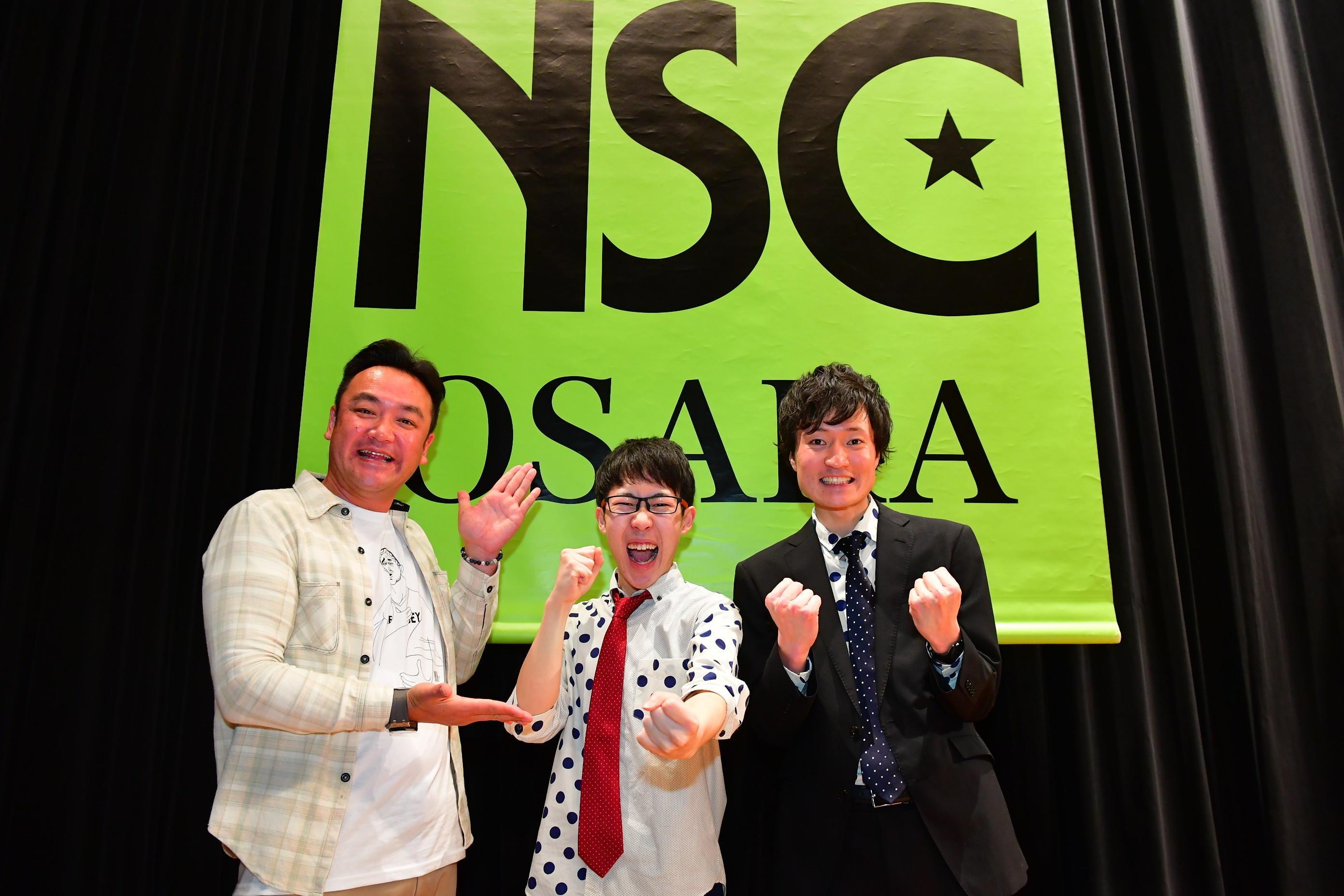 http://news.yoshimoto.co.jp/20180228001121-e7f2e4ee3e97eb400ff30b9575a577ddf74d89a1.jpg