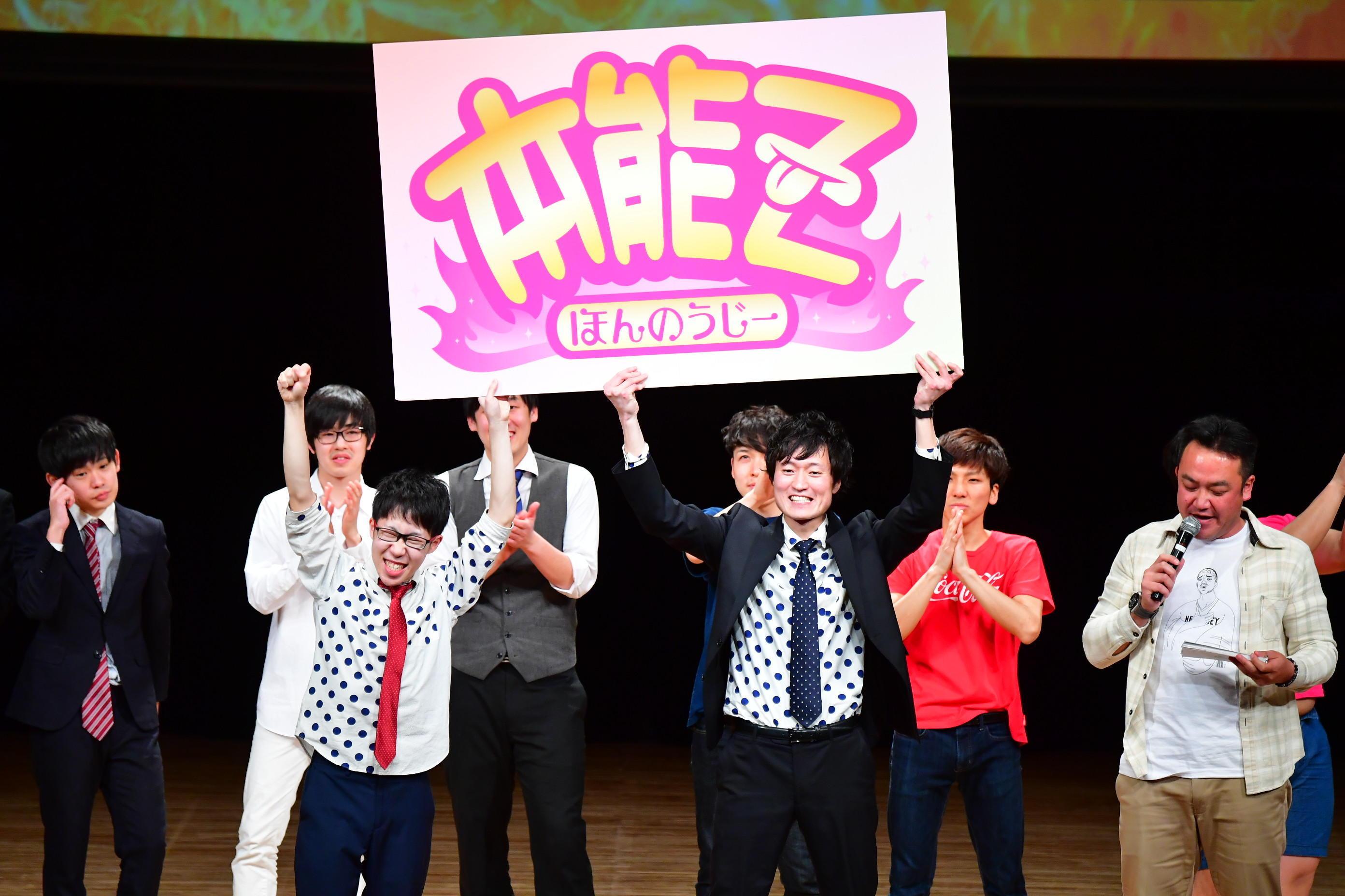 http://news.yoshimoto.co.jp/20180228001743-799ae1eb16bc80ddb26a4f961d25b11907b60e56.jpg