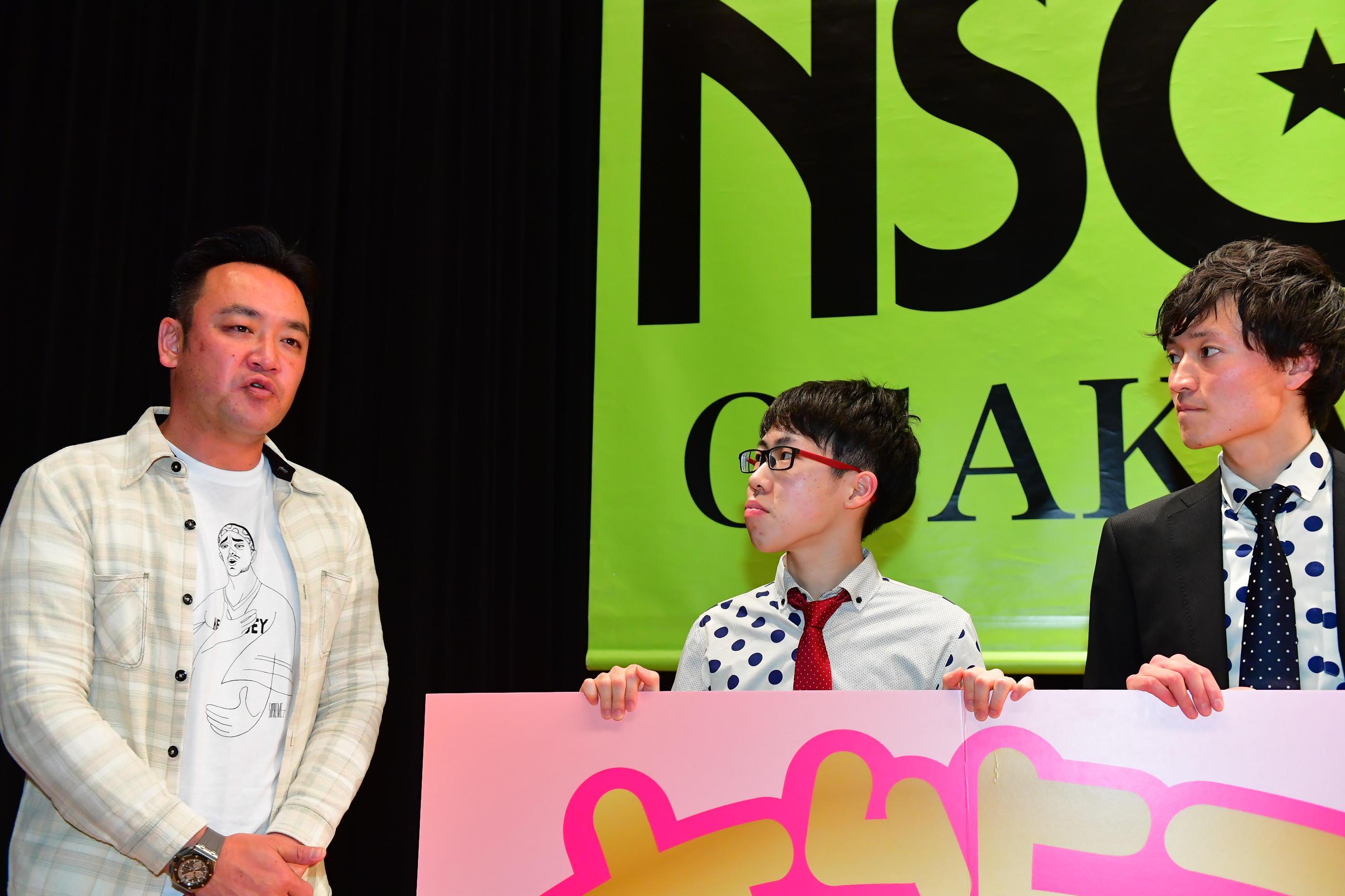 http://news.yoshimoto.co.jp/20180228001833-2eb84376d916acb793f870c36e7a35180cdc7d41.jpg